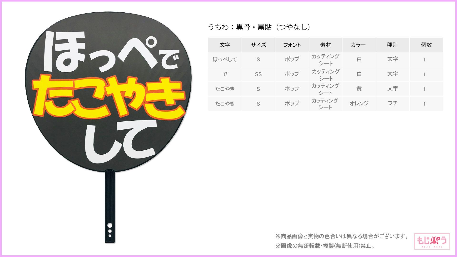 decouchiwa999-001-00288画像