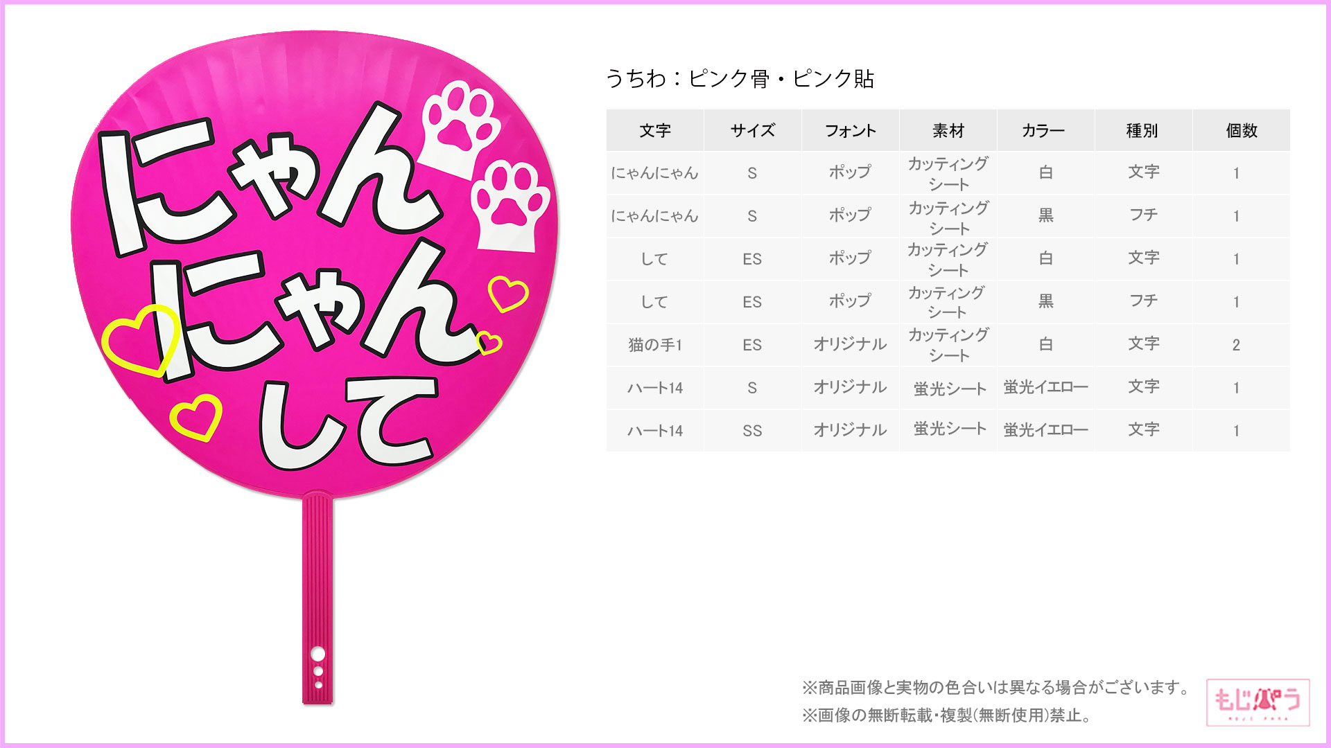 decouchiwa999-001-00292画像