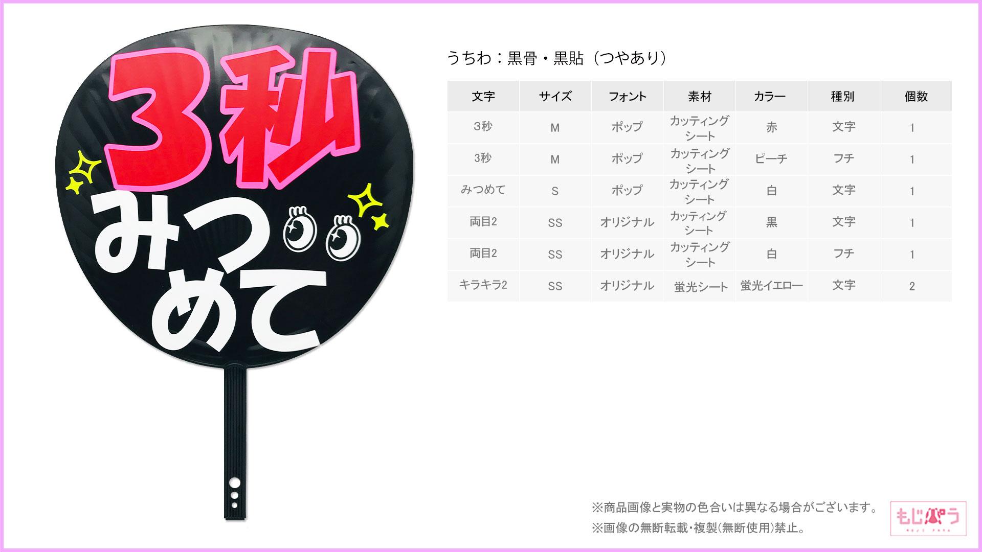 decouchiwa999-001-00302画像