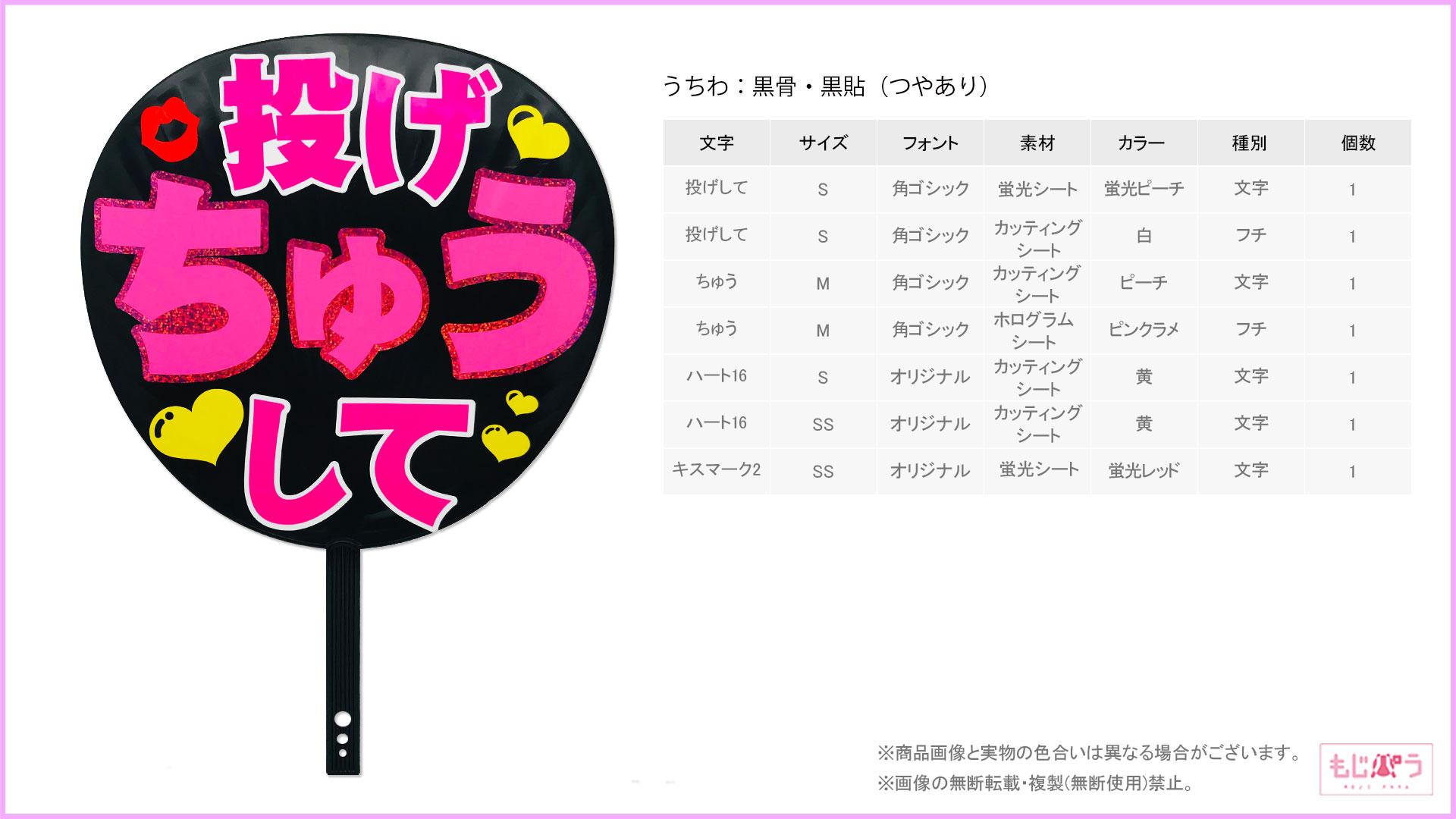 decouchiwa999-001-00304画像