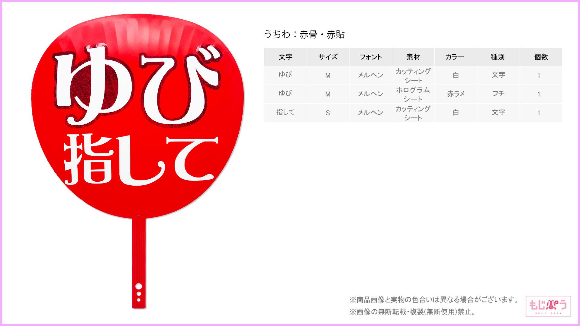decouchiwa999-001-00311画像