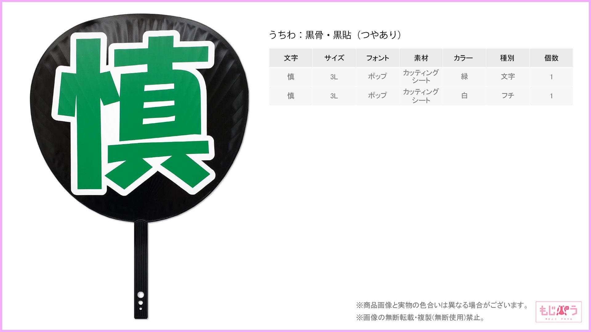 decouchiwa029-005-00001画像