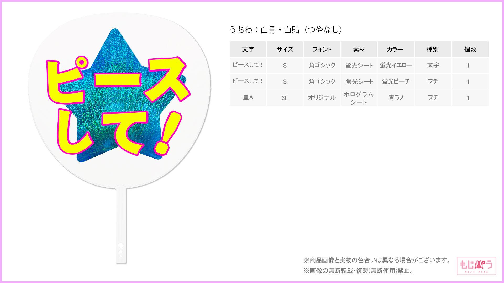 decouchiwa999-001-00325画像