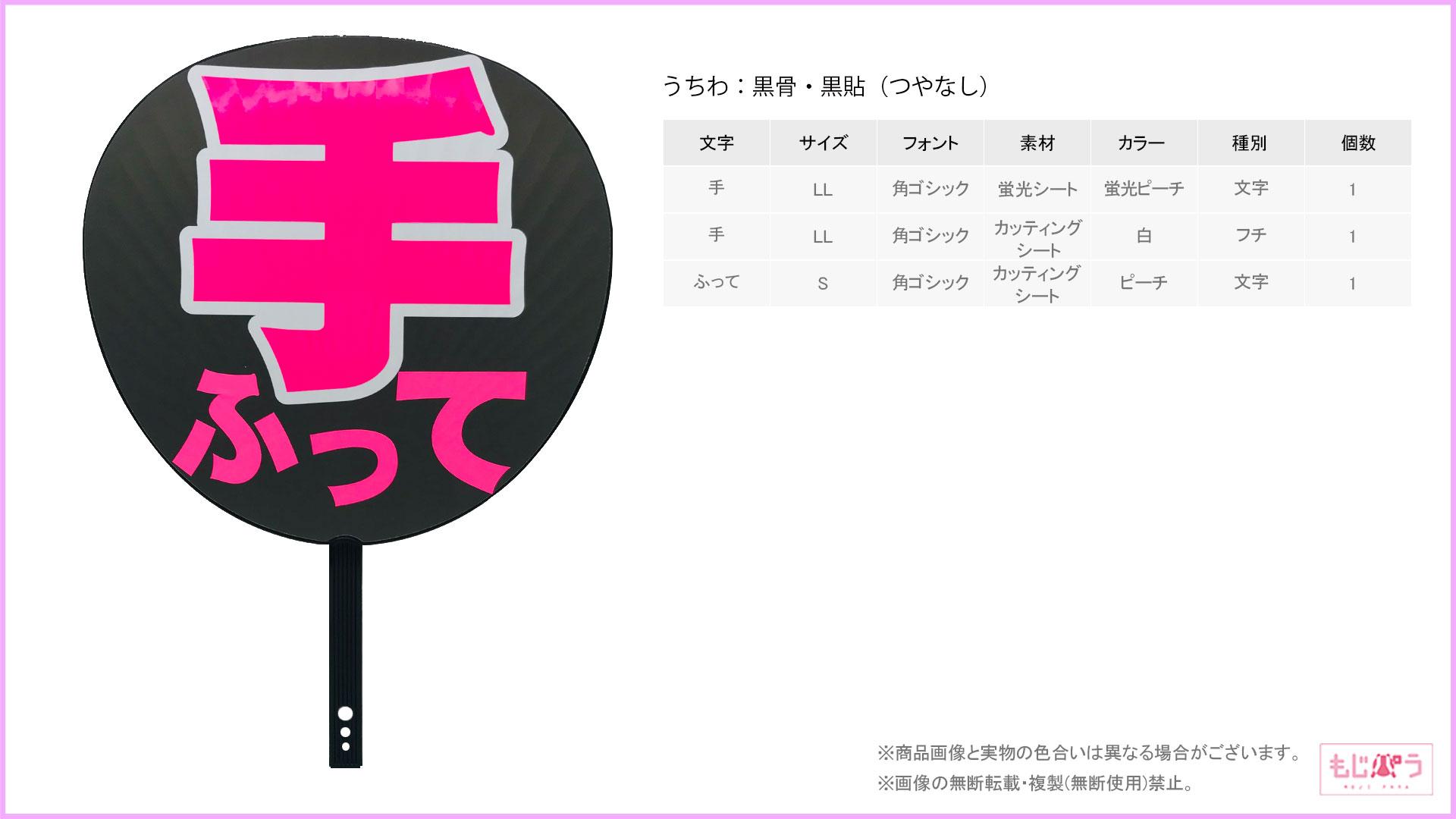 decouchiwa999-001-00327画像