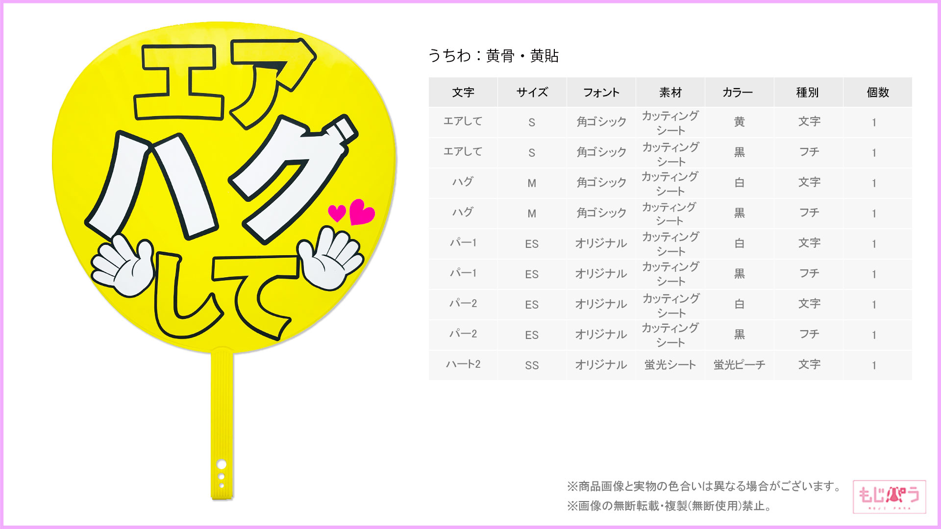 decouchiwa999-001-00330画像
