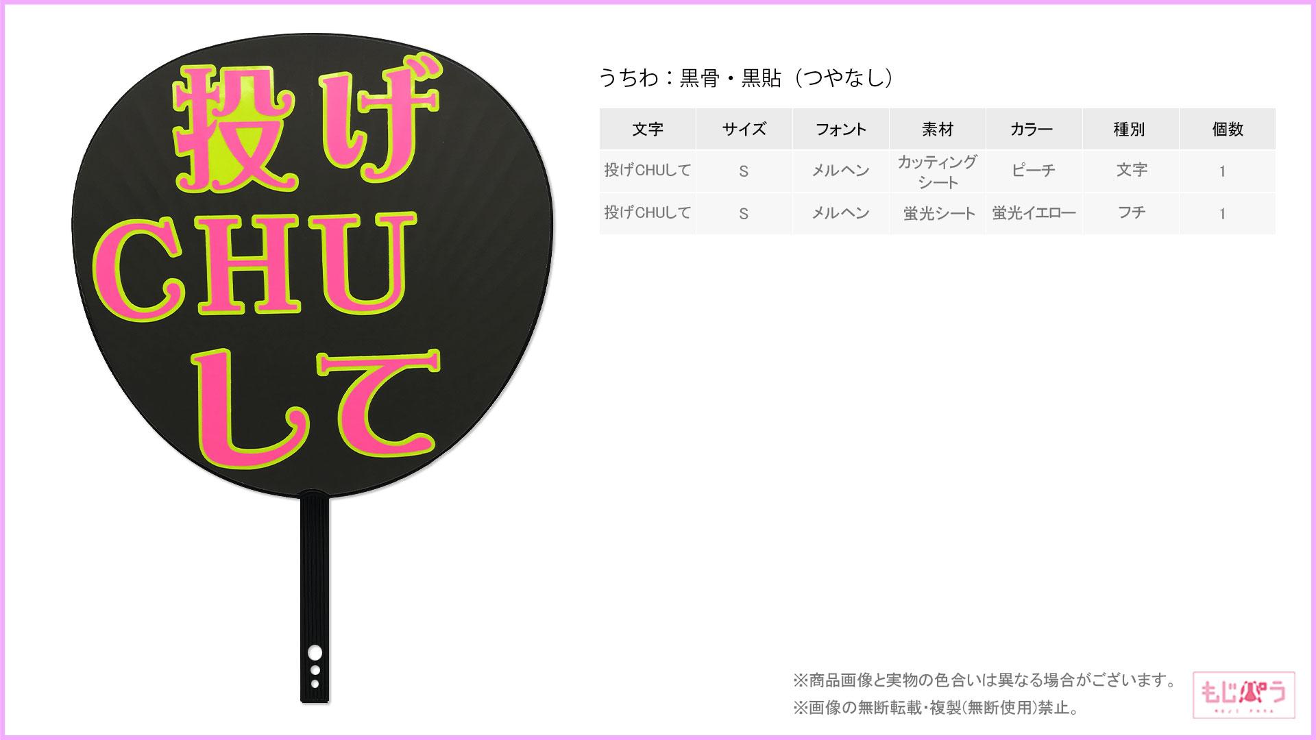 decouchiwa999-001-00338画像