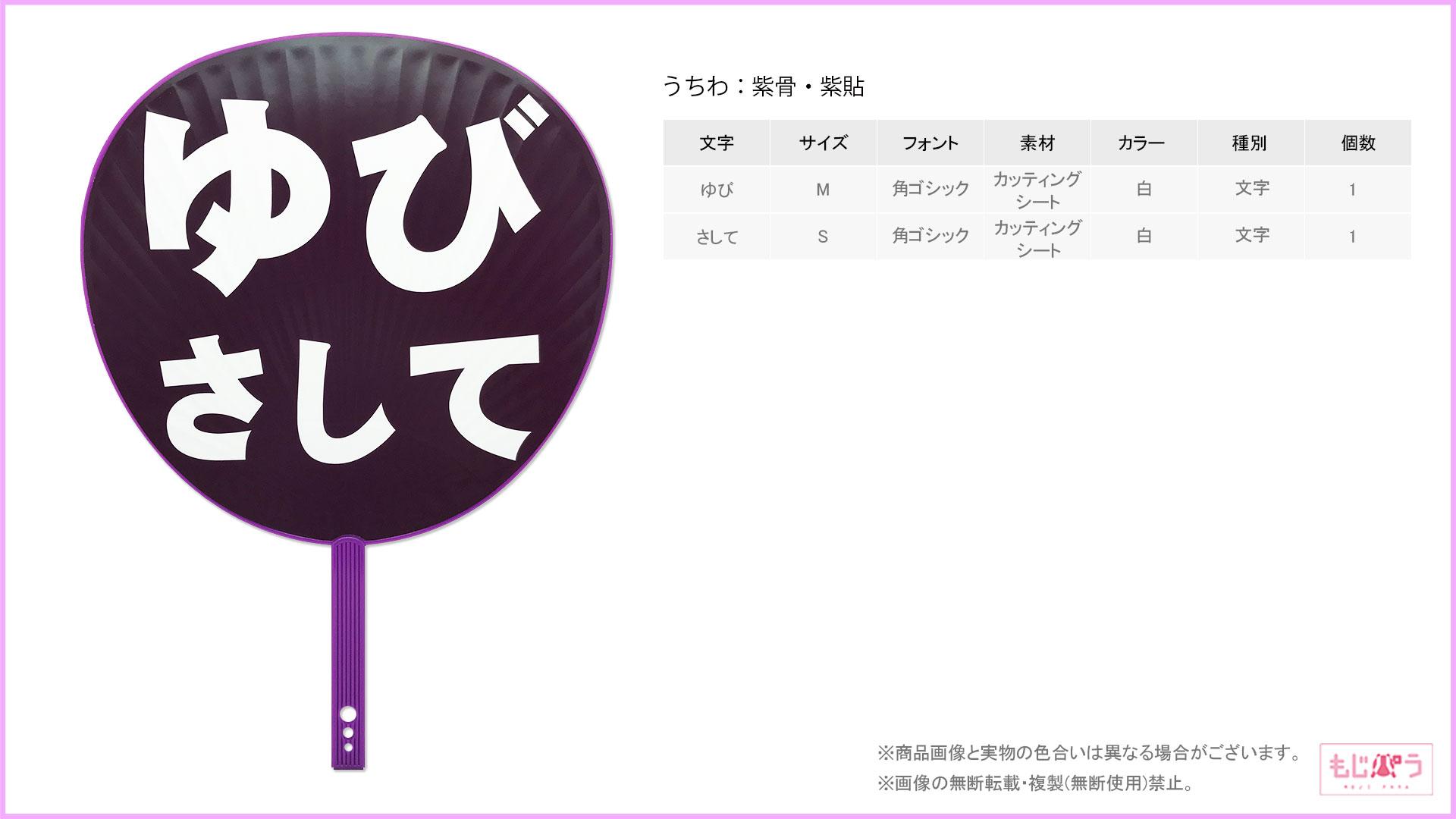 decouchiwa999-001-00346画像