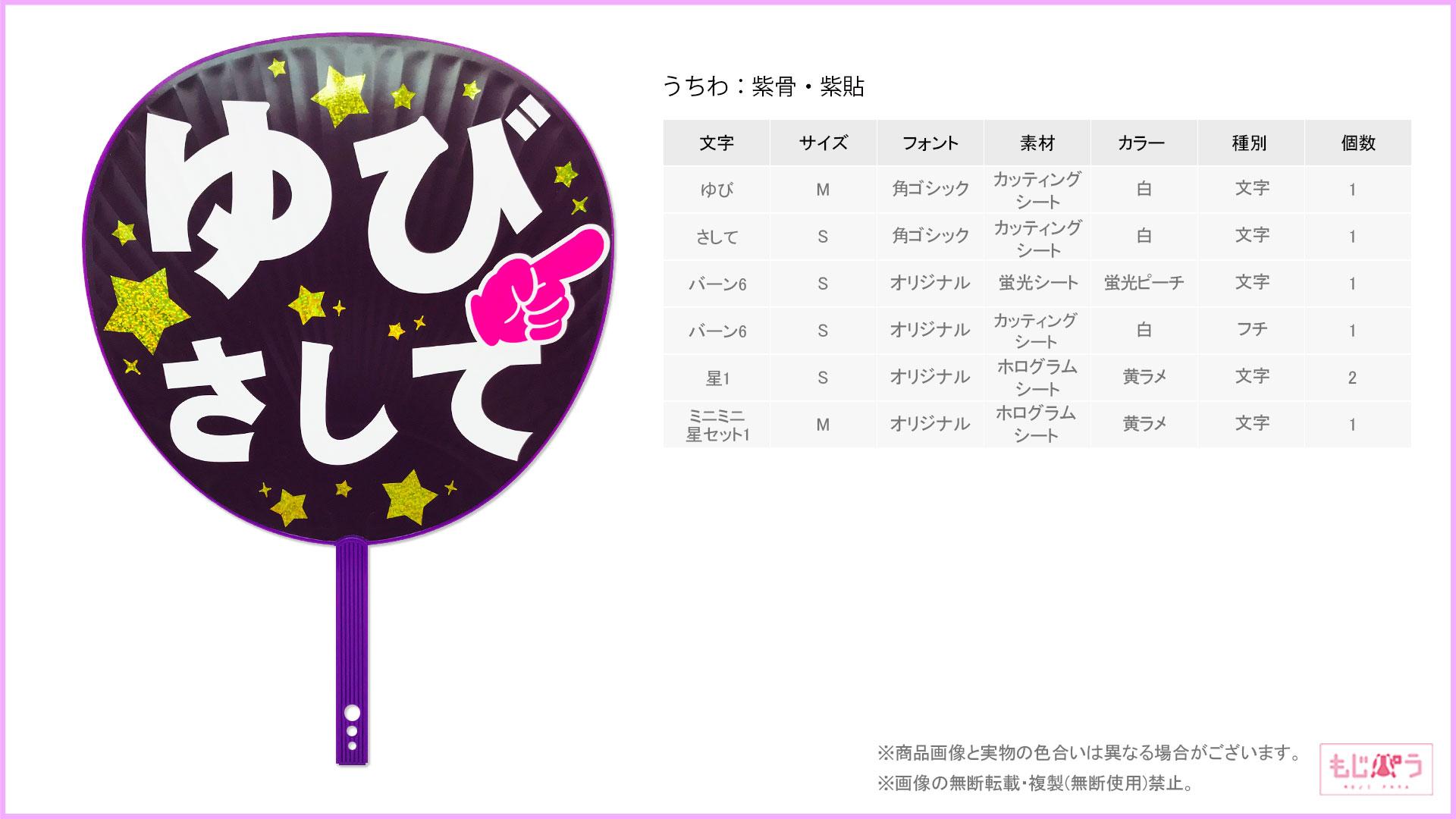 decouchiwa999-001-00347画像