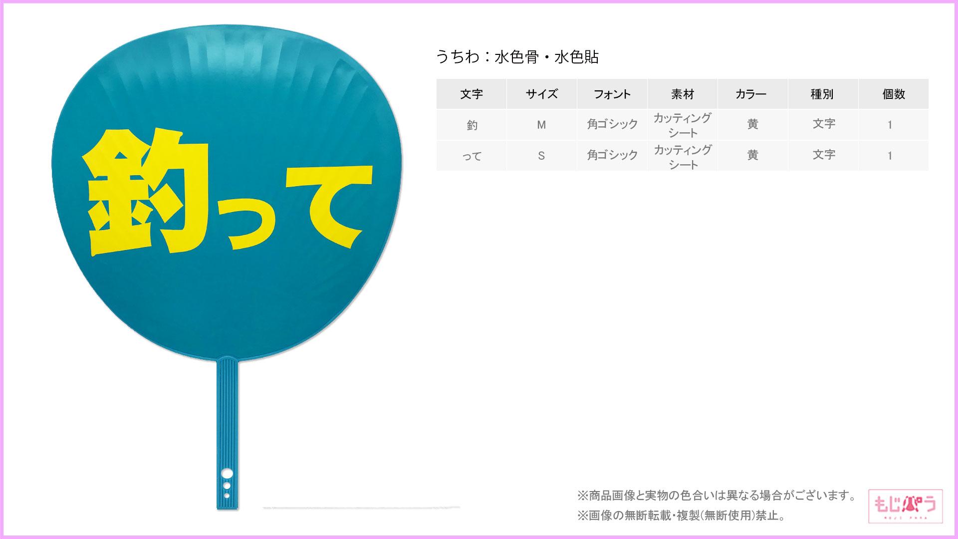 decouchiwa999-001-00348画像