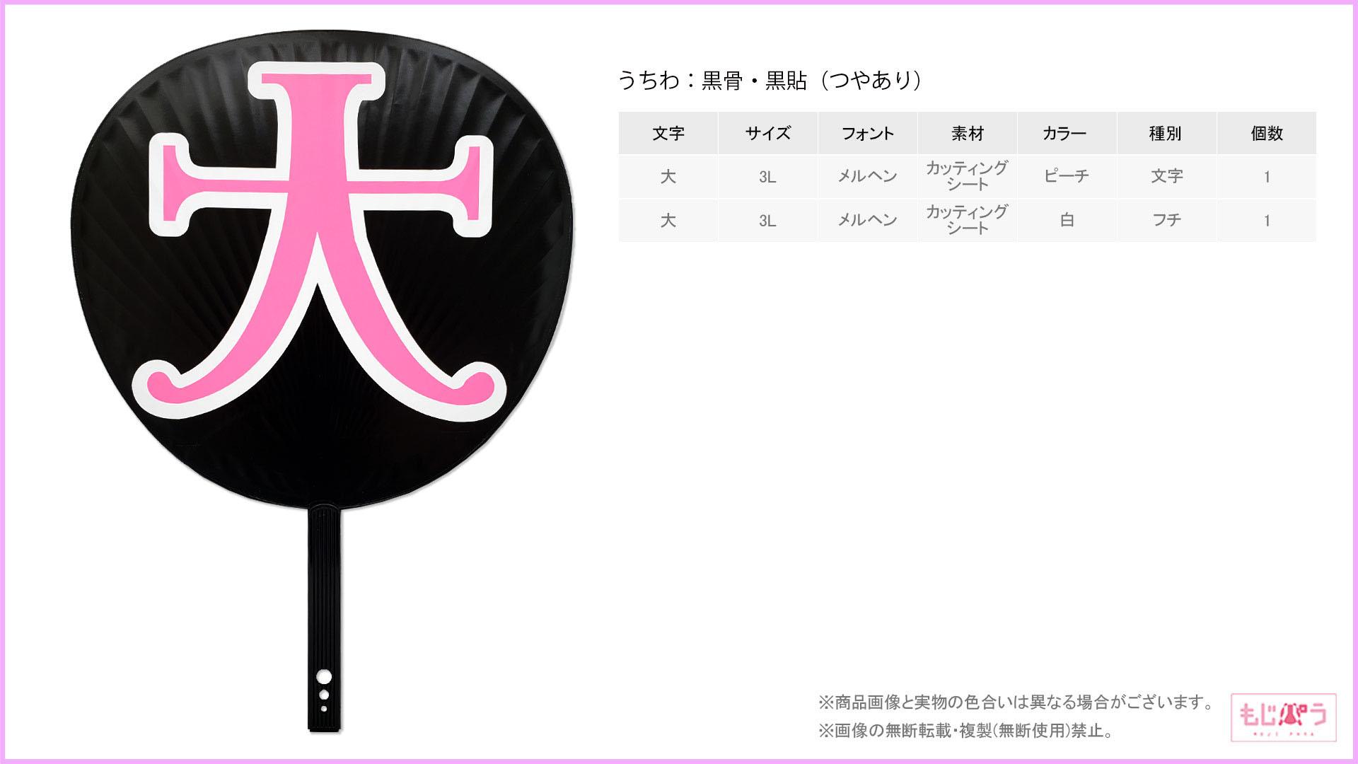 decouchiwa029-002-00002画像