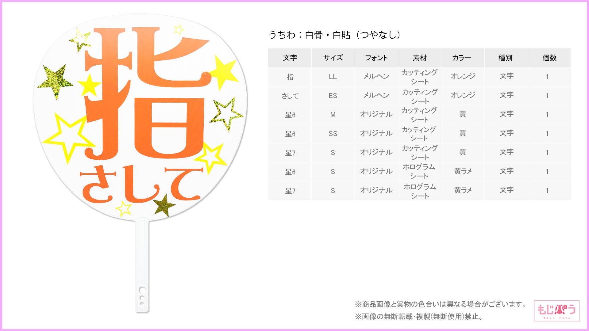 decouchiwa999-001-00355画像