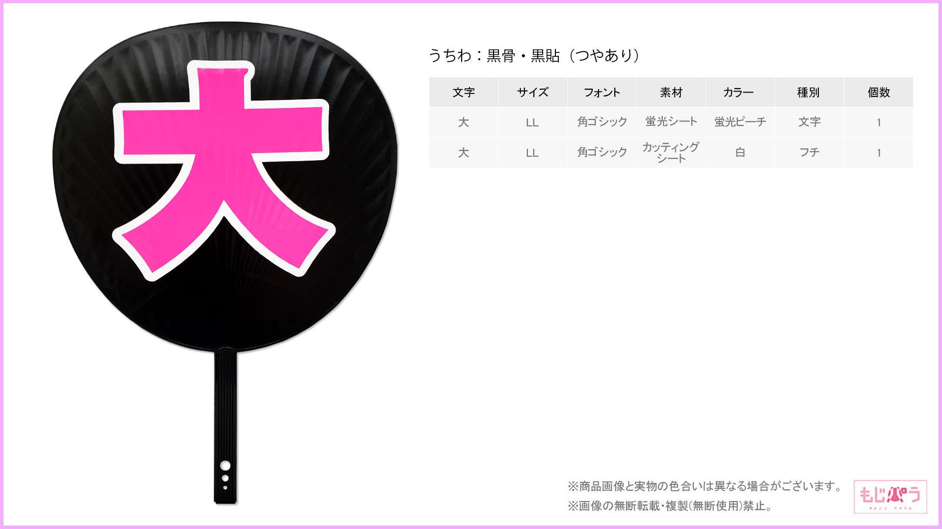 decouchiwa029-002-00003画像