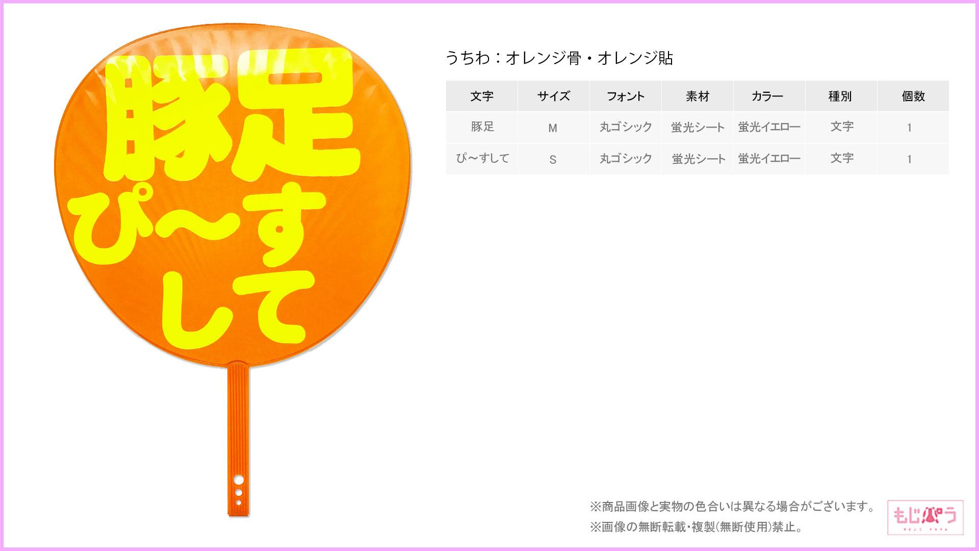 decouchiwa999-001-00360画像