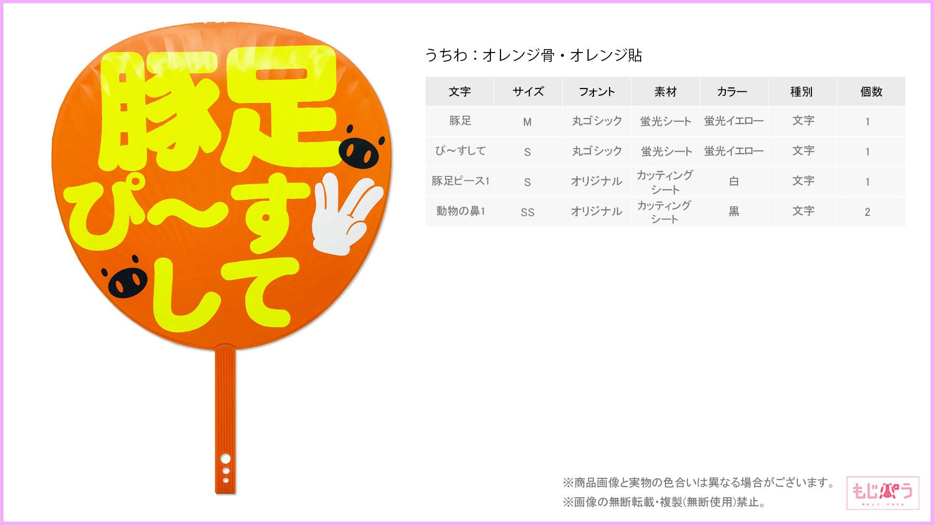 decouchiwa999-001-00361画像