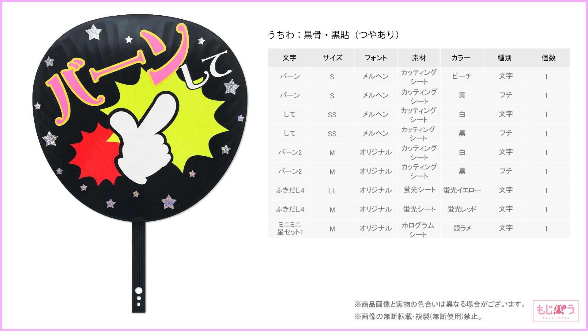 decouchiwa999-001-00372画像