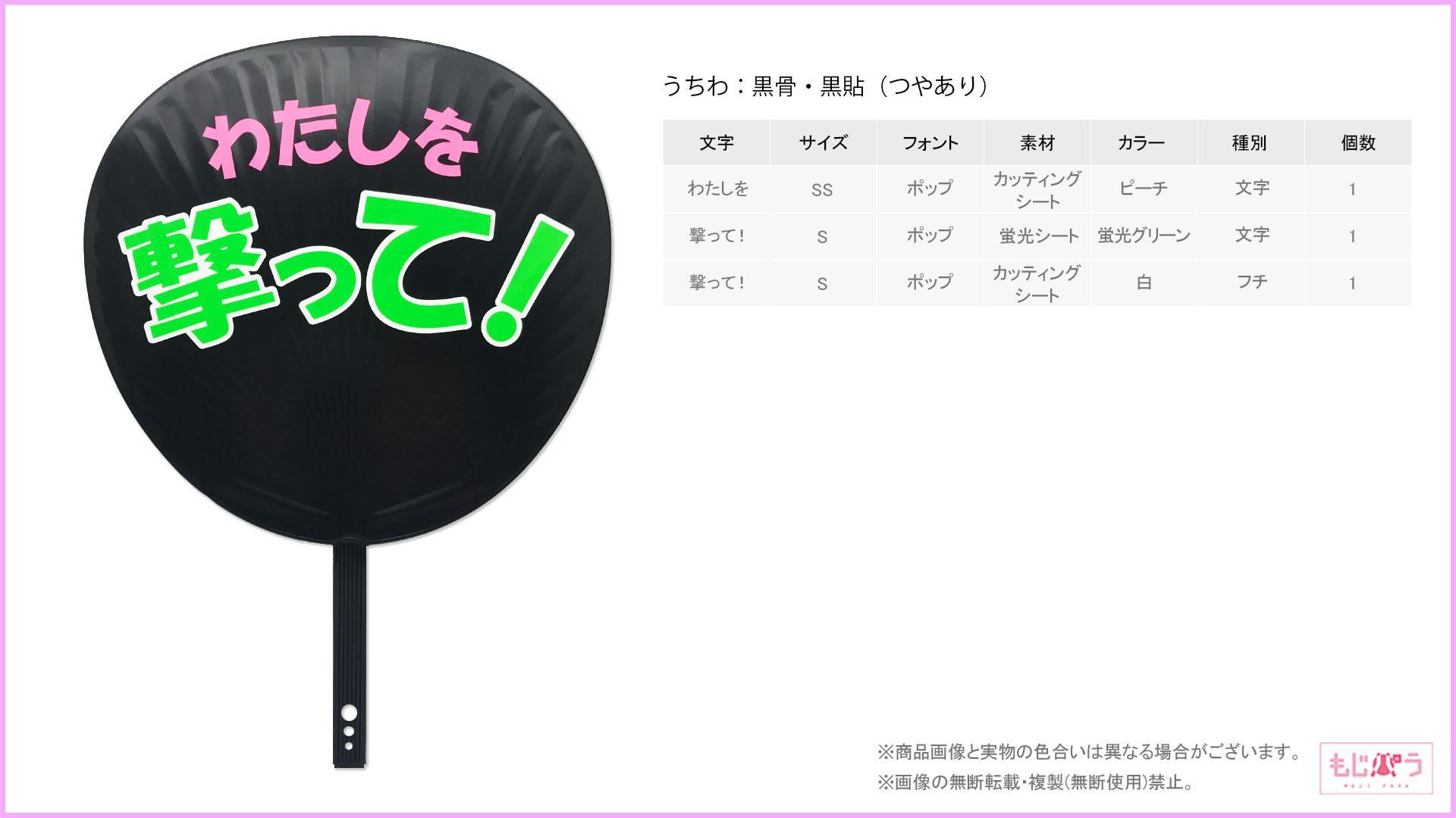 decouchiwa999-001-00373画像