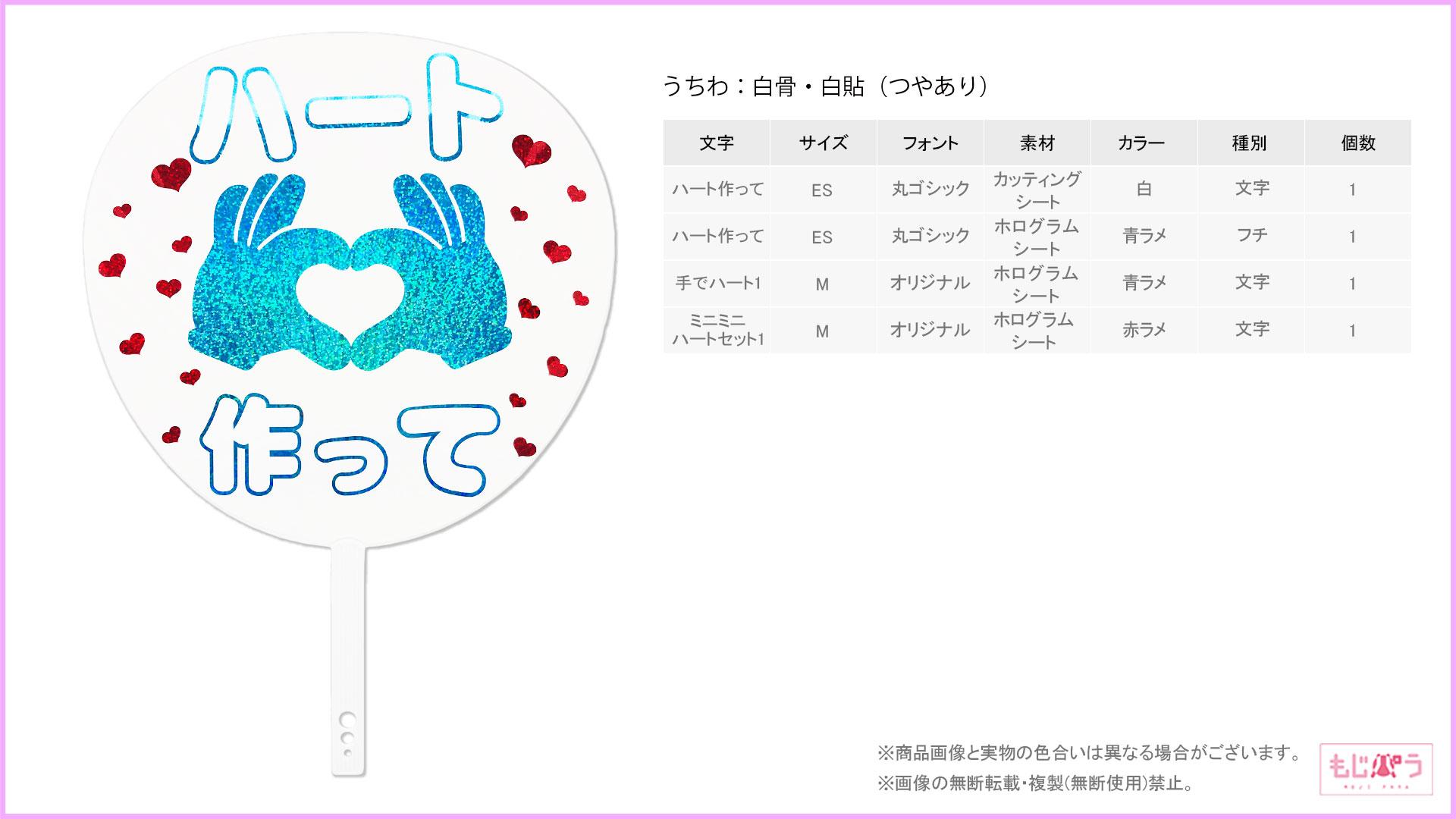 decouchiwa999-001-00383画像