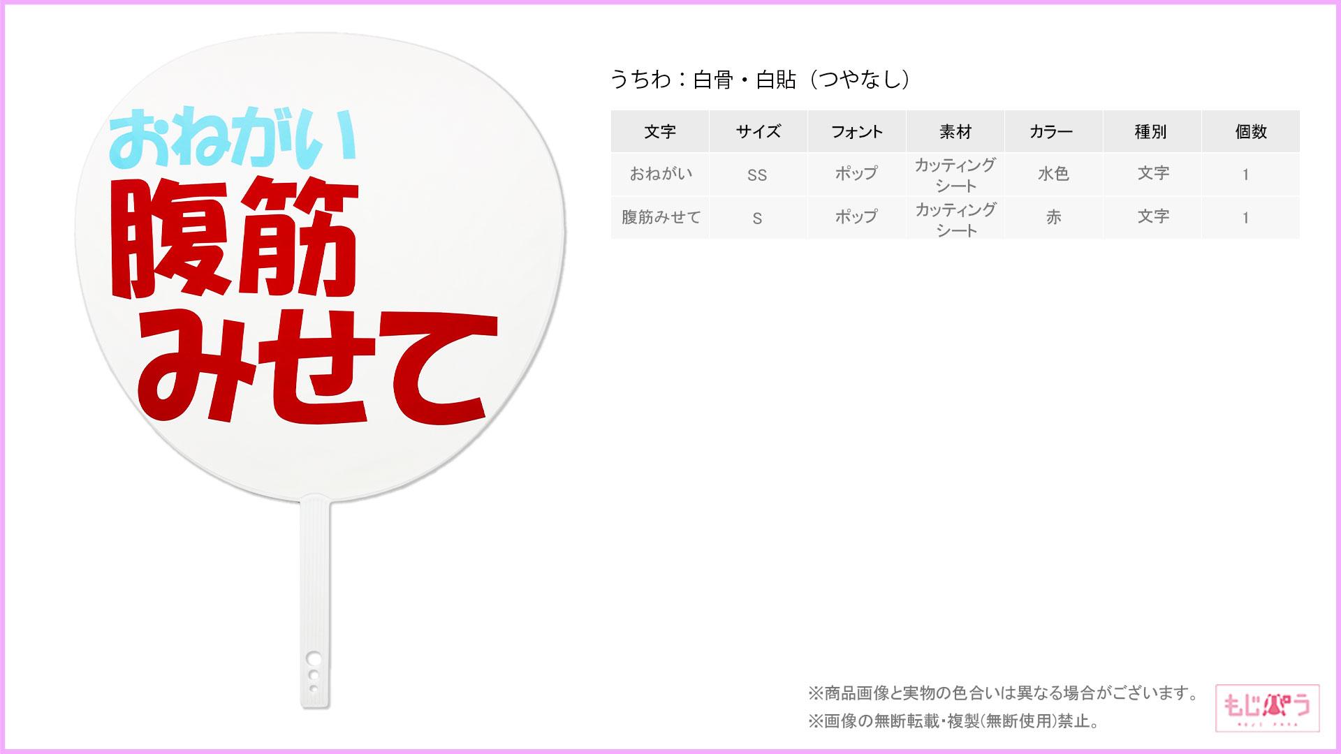 decouchiwa999-001-00384画像