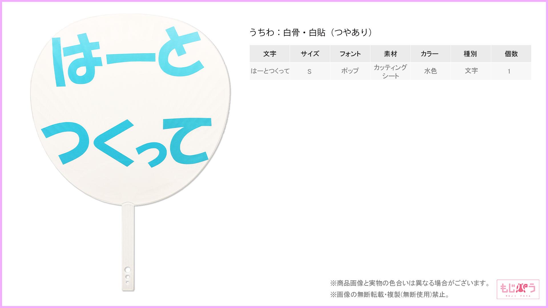 decouchiwa999-001-00388画像