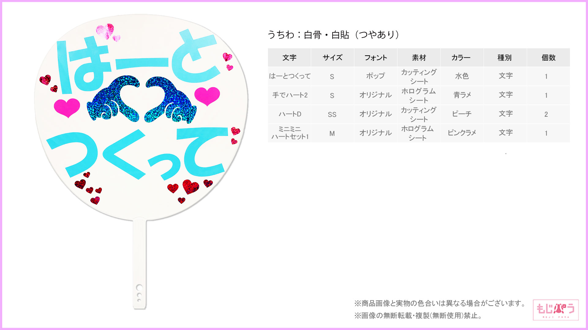 decouchiwa999-001-00389画像