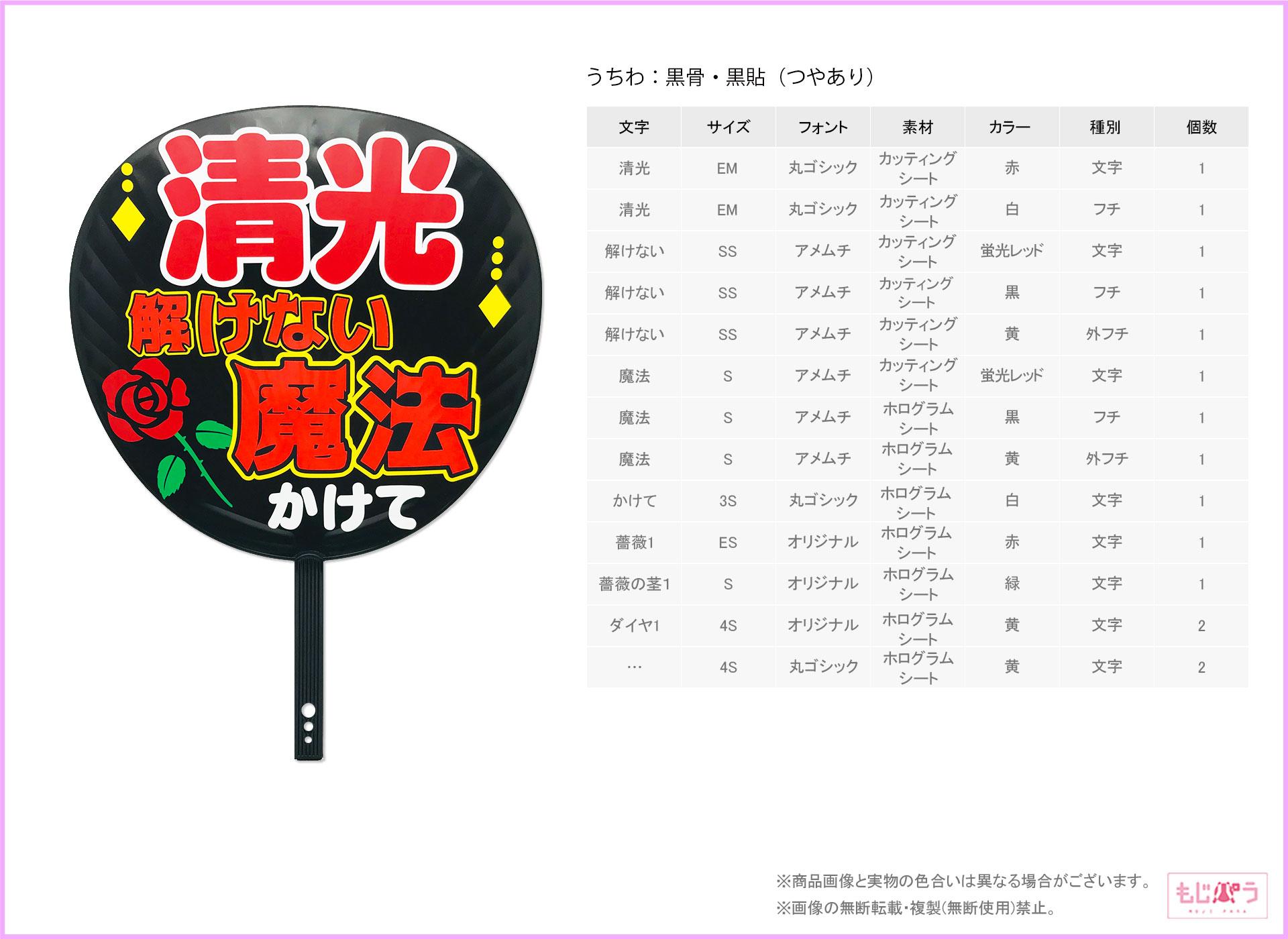 decouchiwa100-007-00001画像