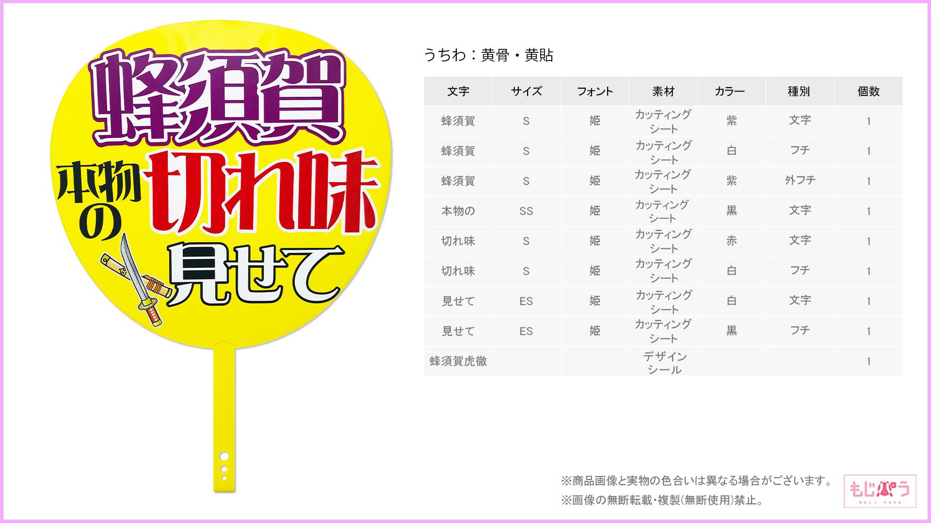 decouchiwa100-009-00001画像