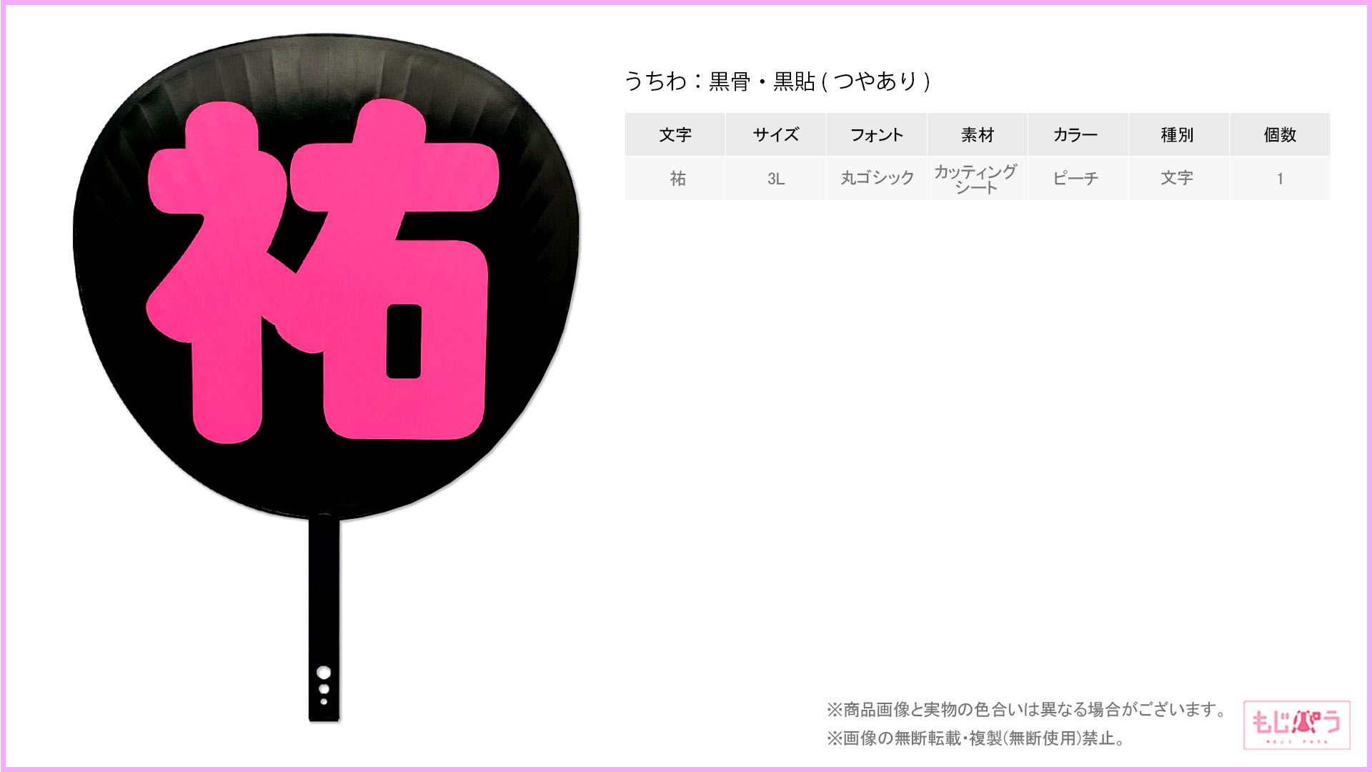 decouchiwa013-004-00001画像
