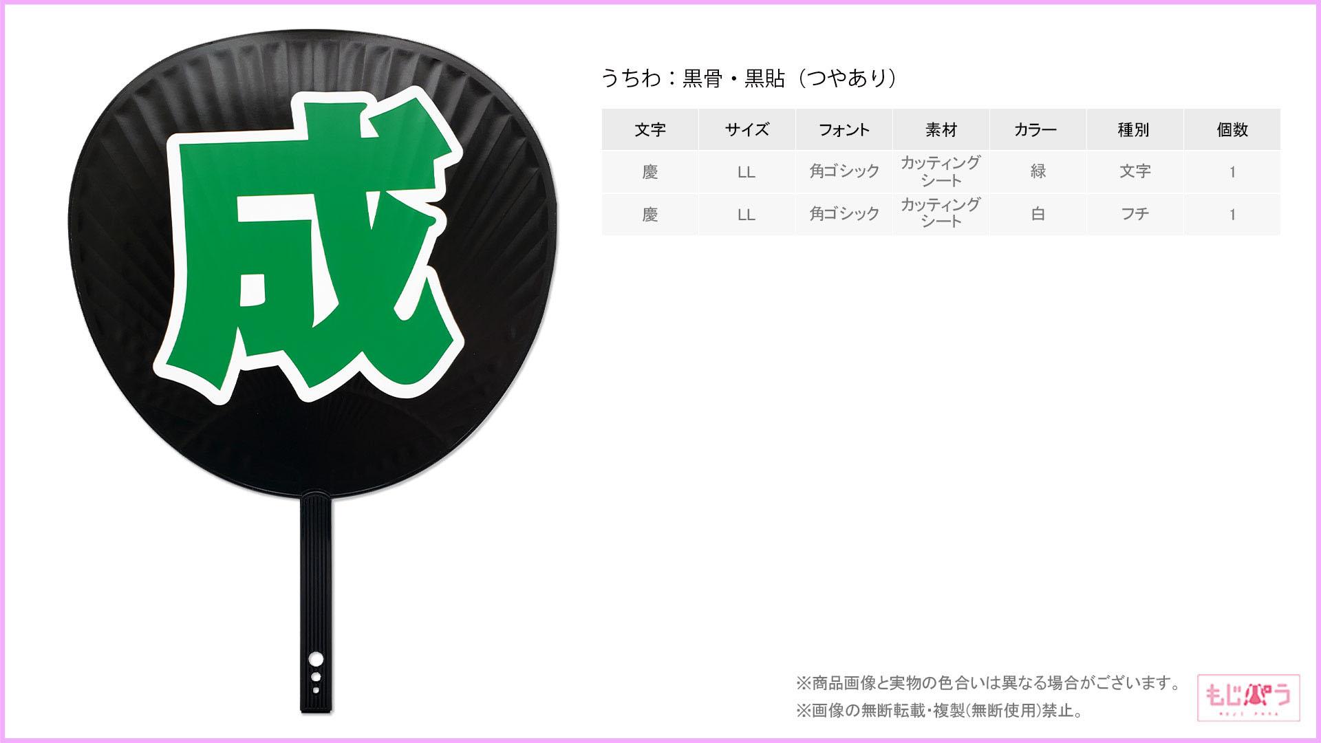 decouchiwa013-002-00002画像