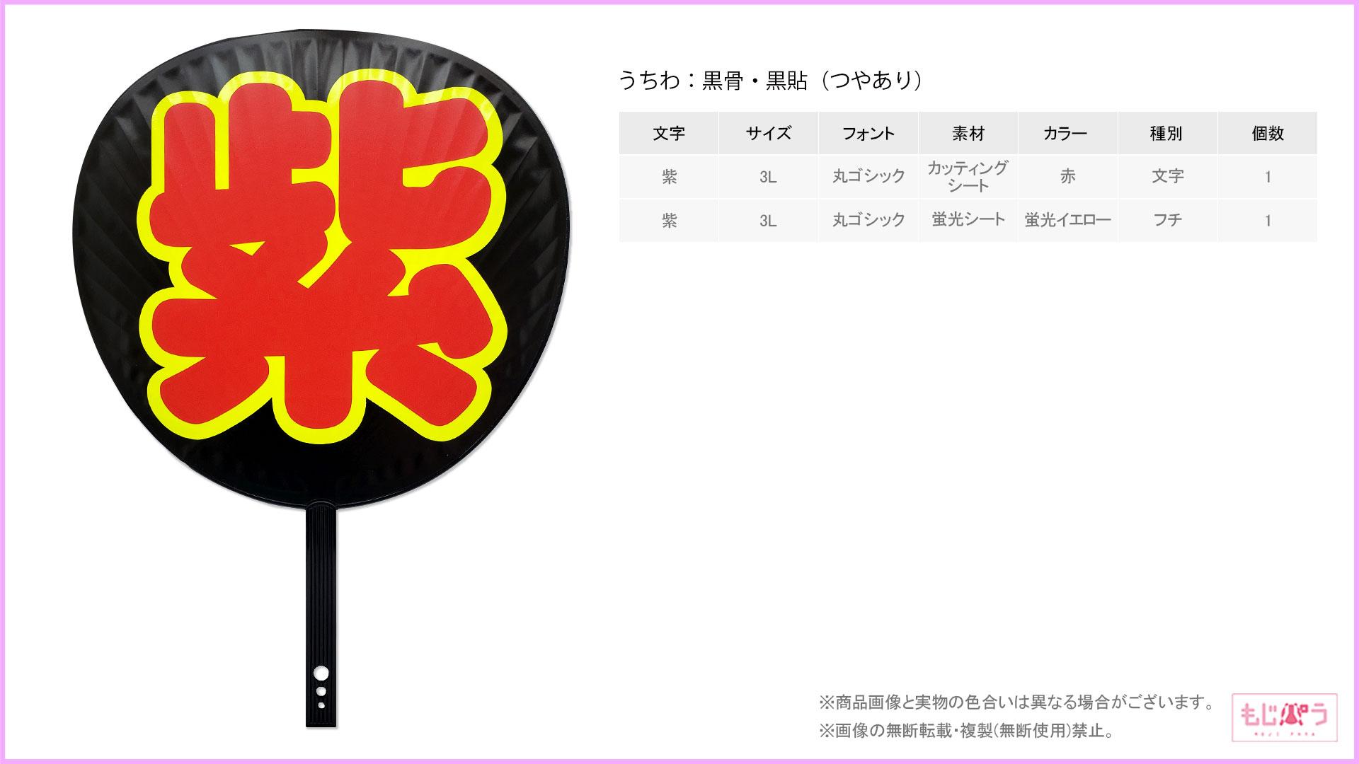 decouchiwa028-001-00002画像