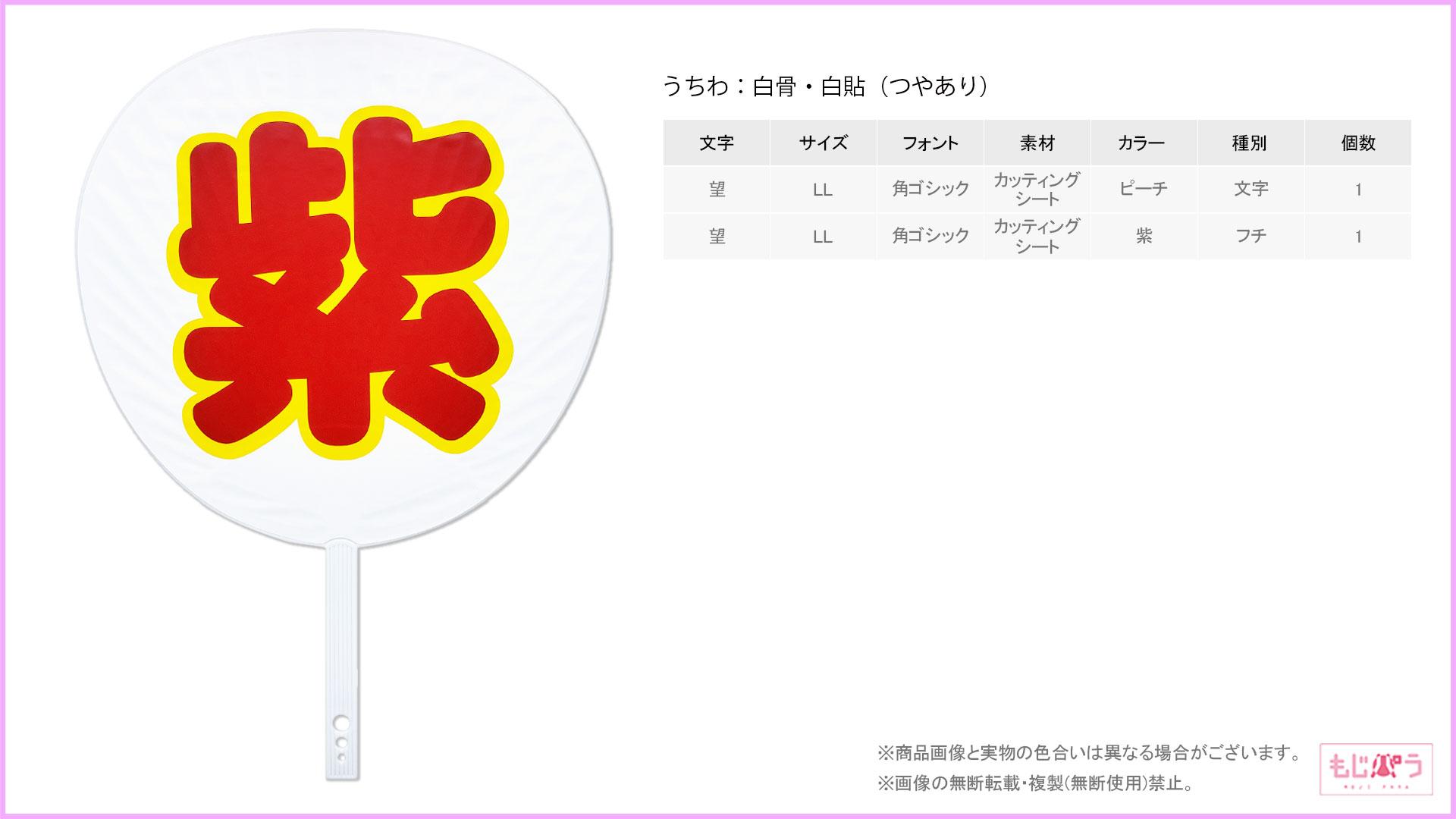 decouchiwa028-001-00003画像
