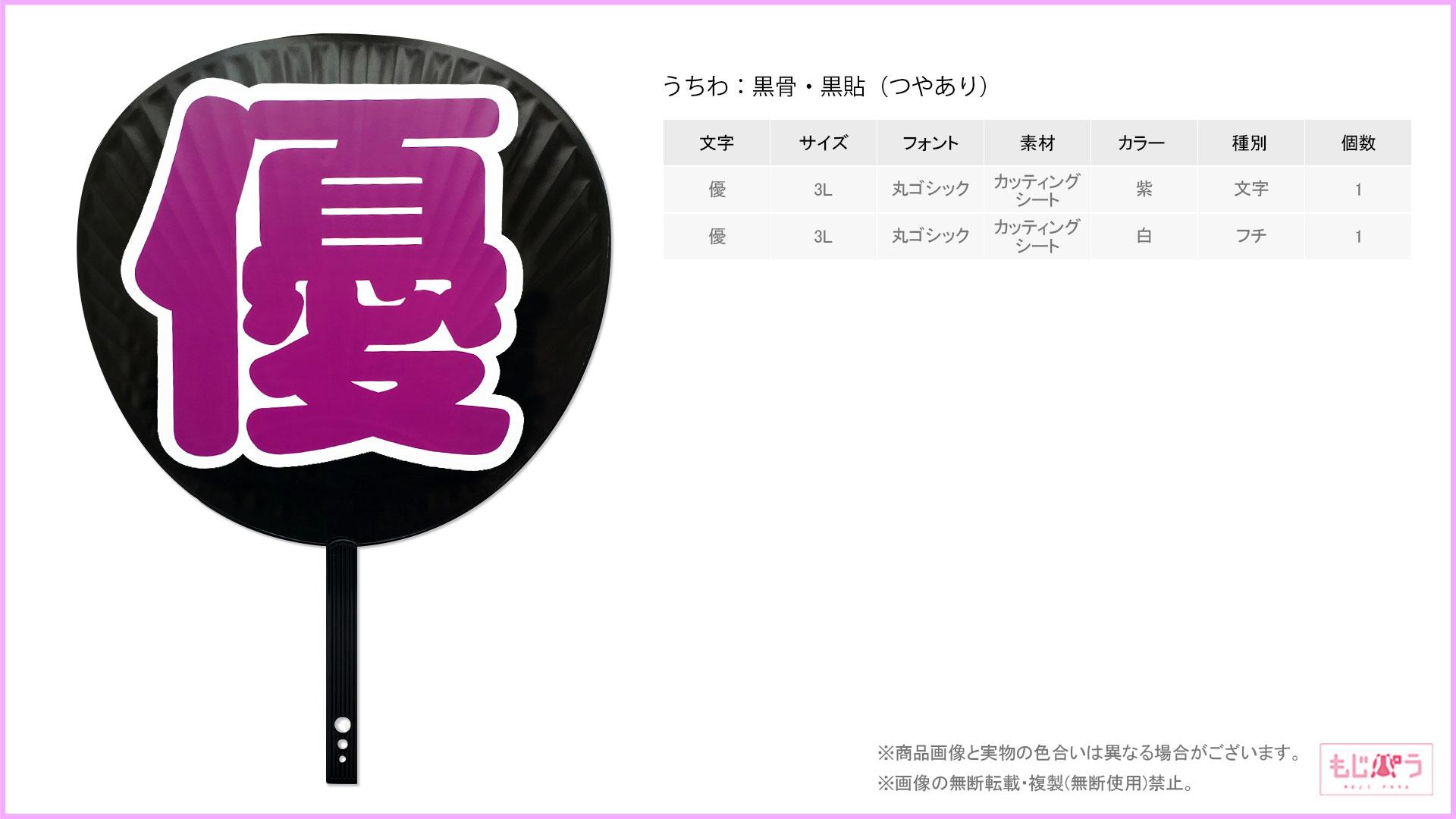 decouchiwa028-004-00002画像