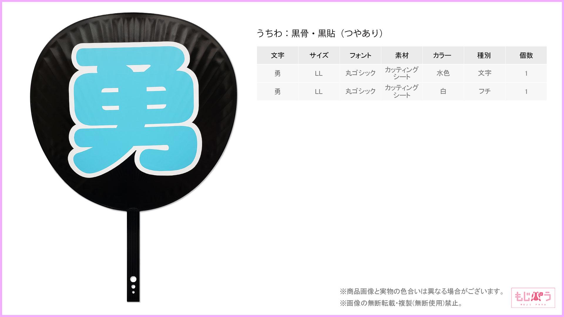 decouchiwa028-005-00001画像
