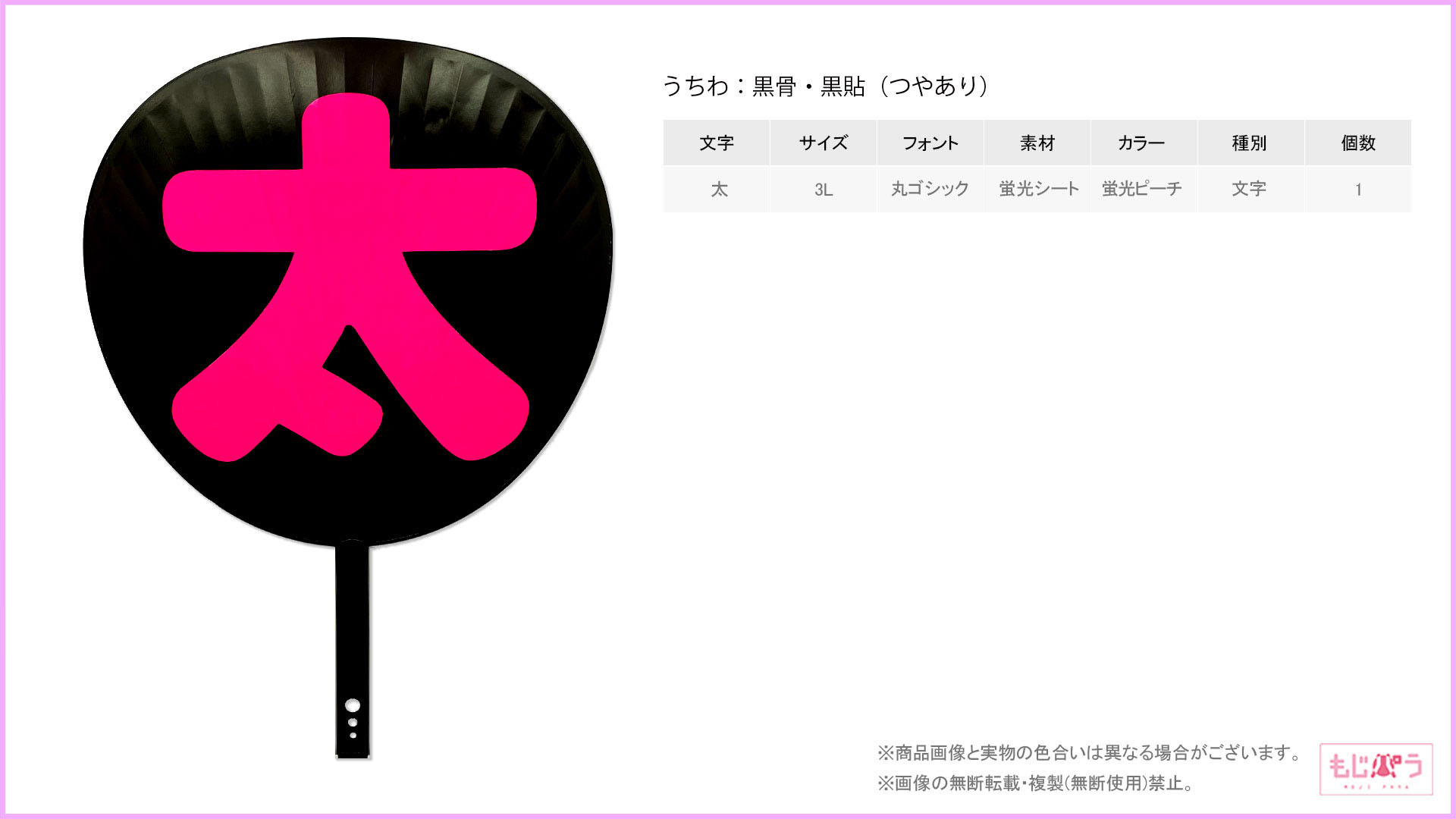 decouchiwa021-005-00001画像