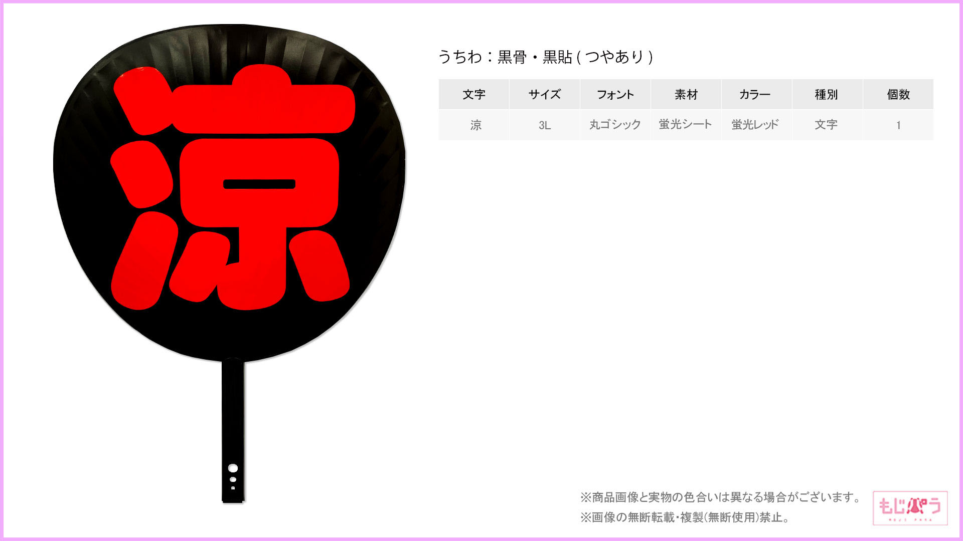 decouchiwa019-001-00001画像