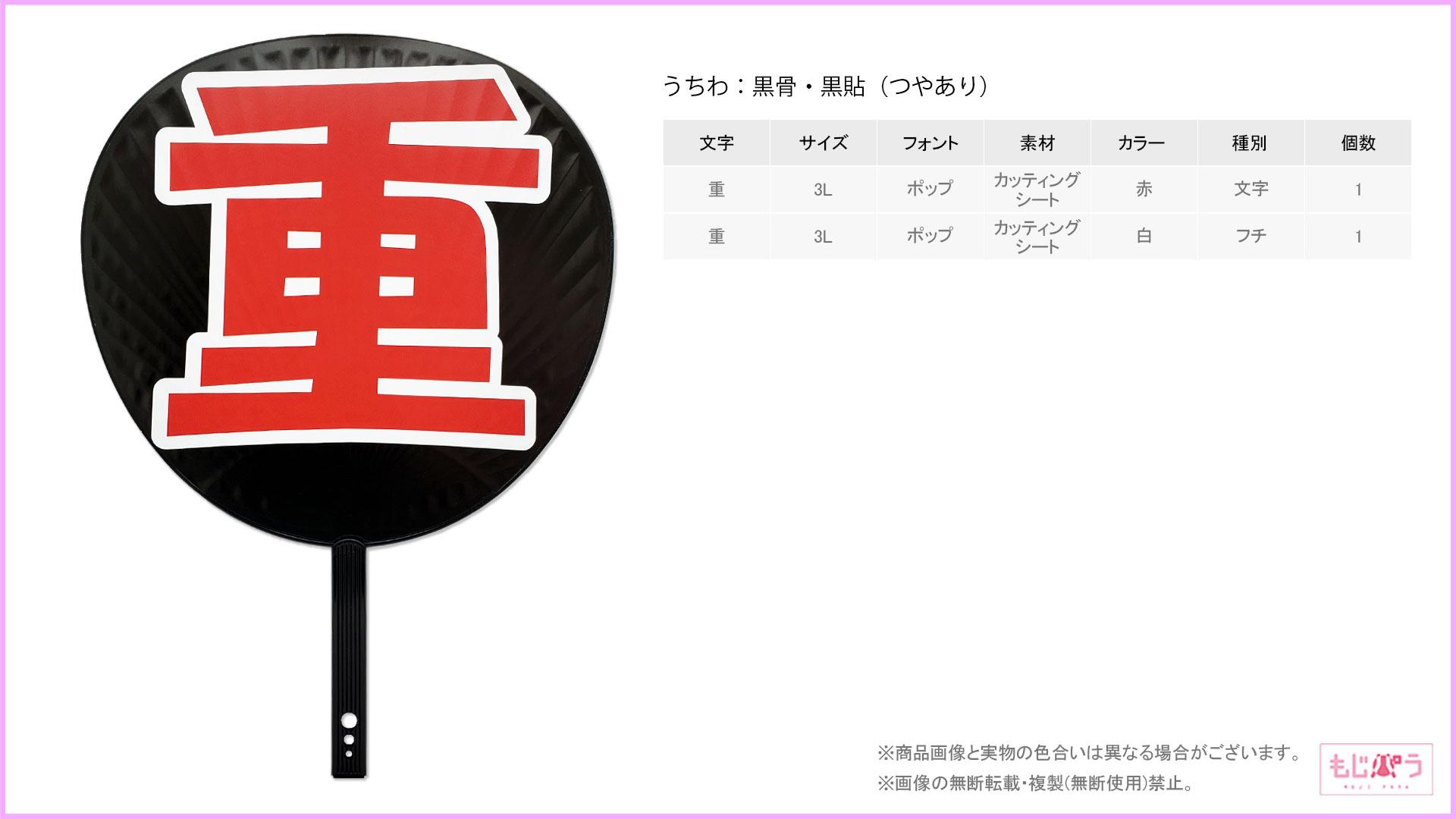 decouchiwa026-001-00002画像