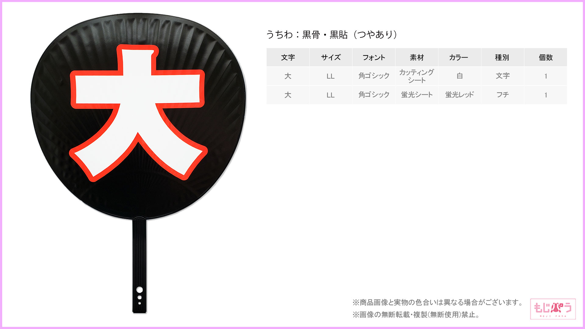decouchiwa026-001-00004画像