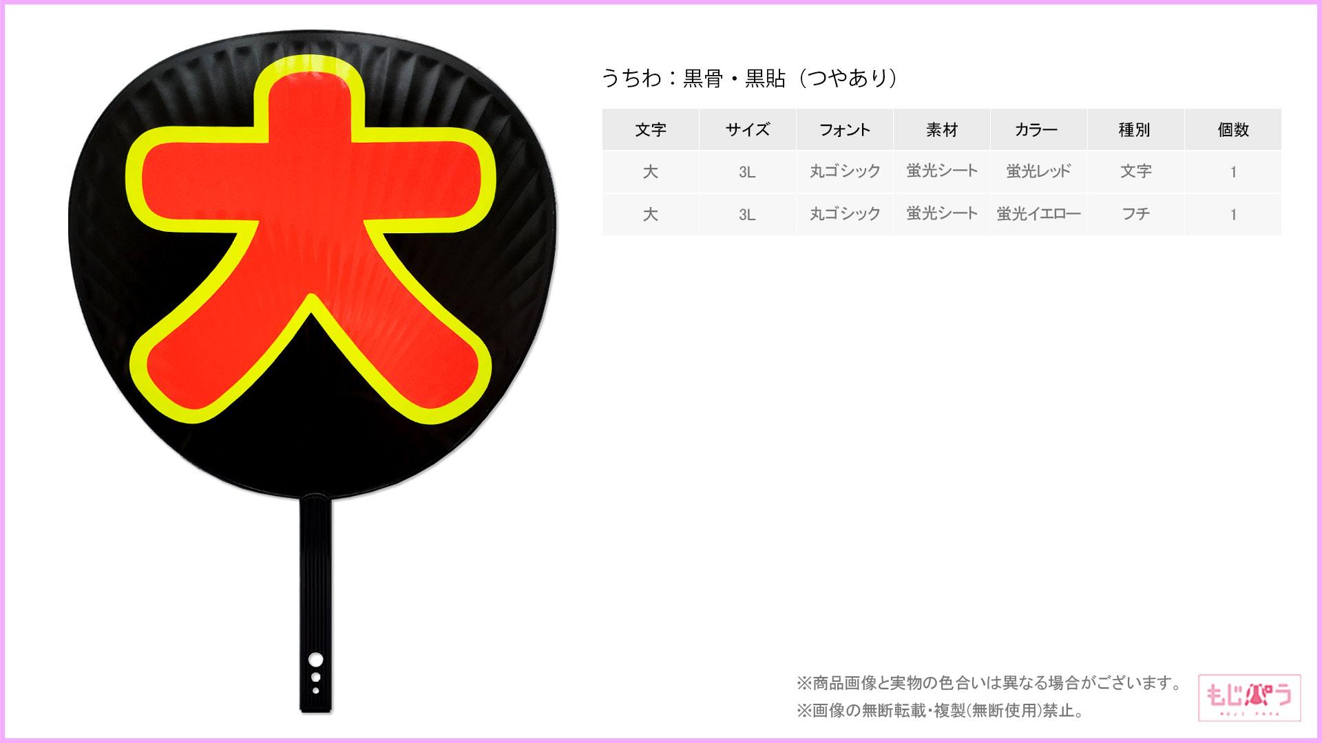 decouchiwa026-001-00005画像