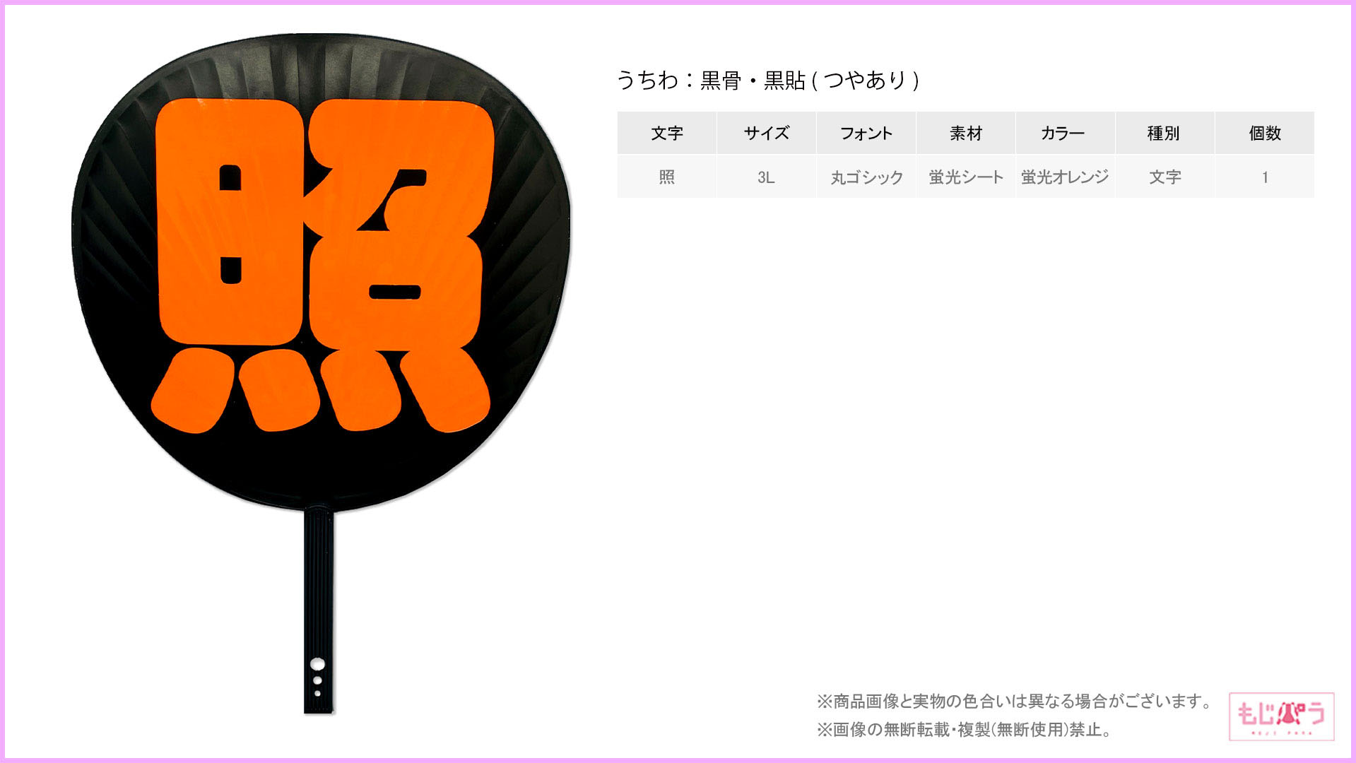 decouchiwa026-002-00001画像