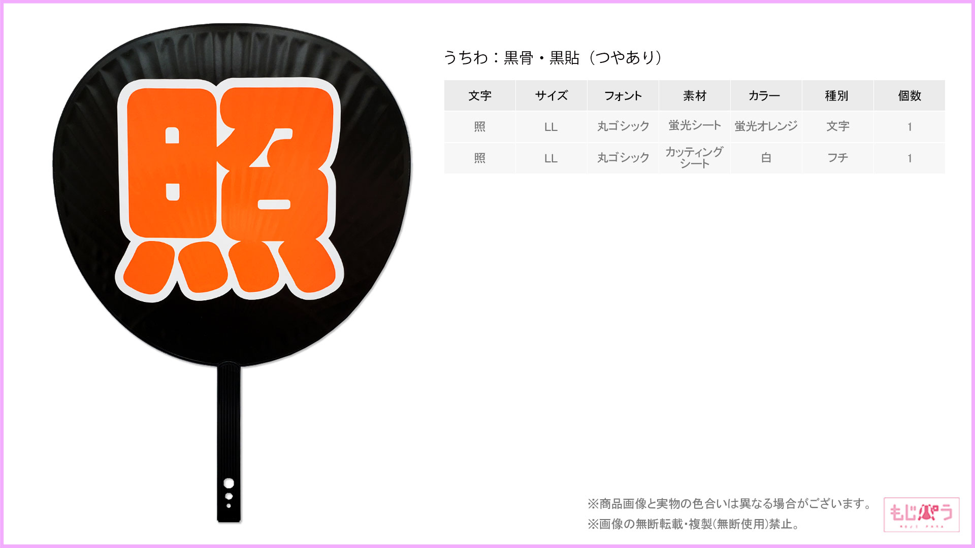 decouchiwa026-002-00004画像