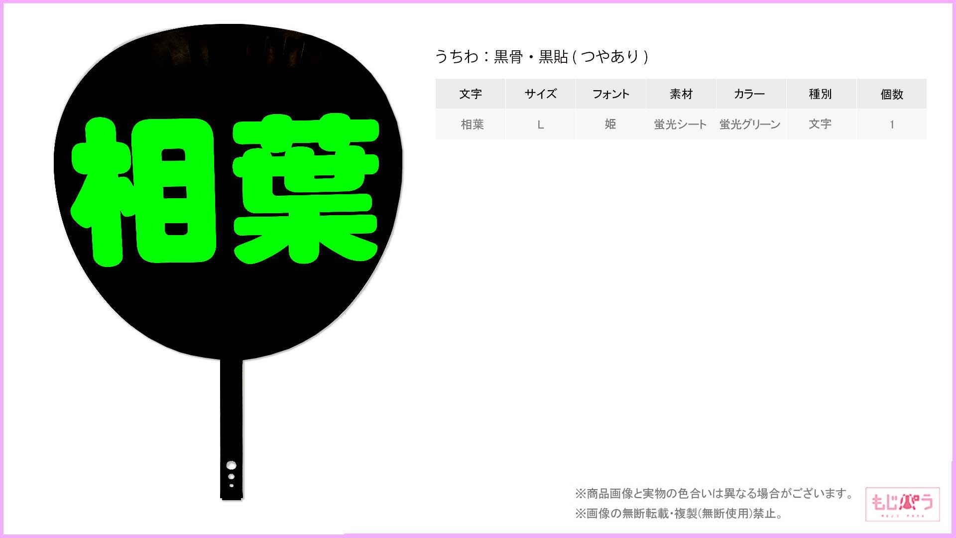 decouchiwa009-001-00001画像