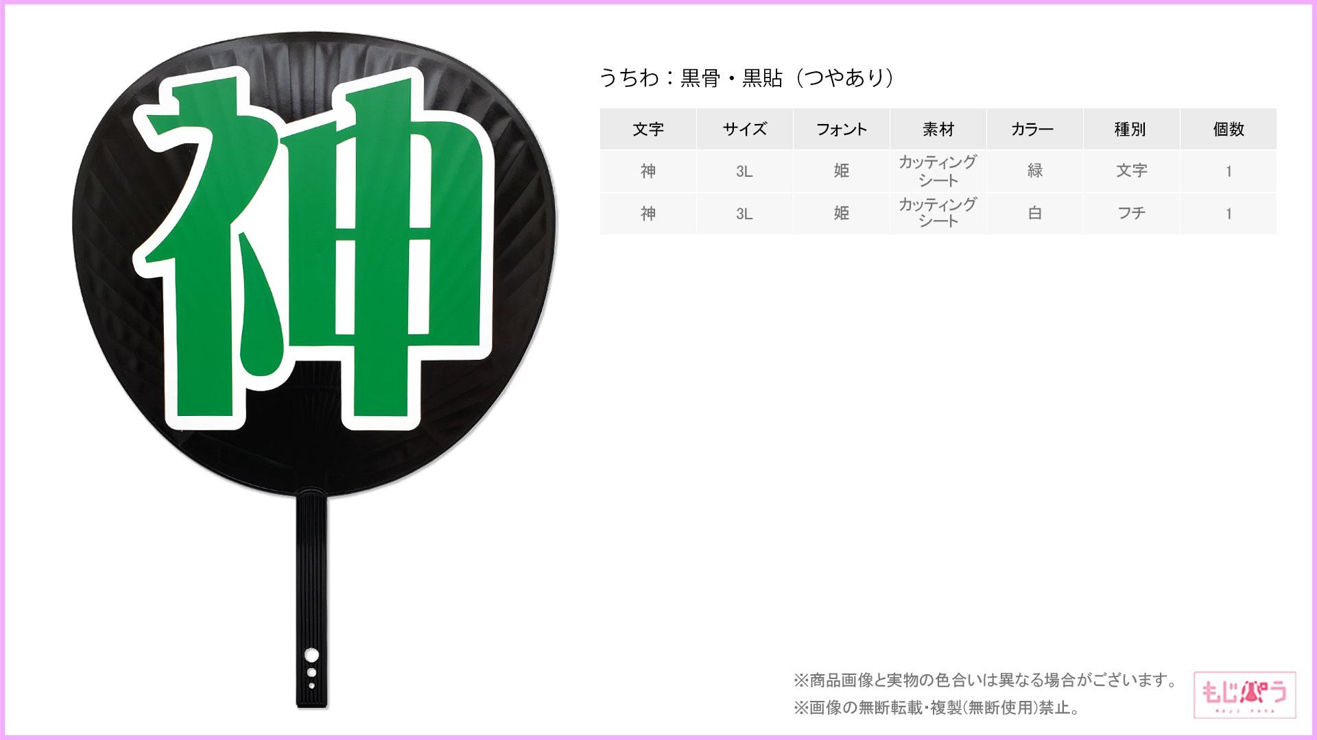 decouchiwa026-004-00004画像