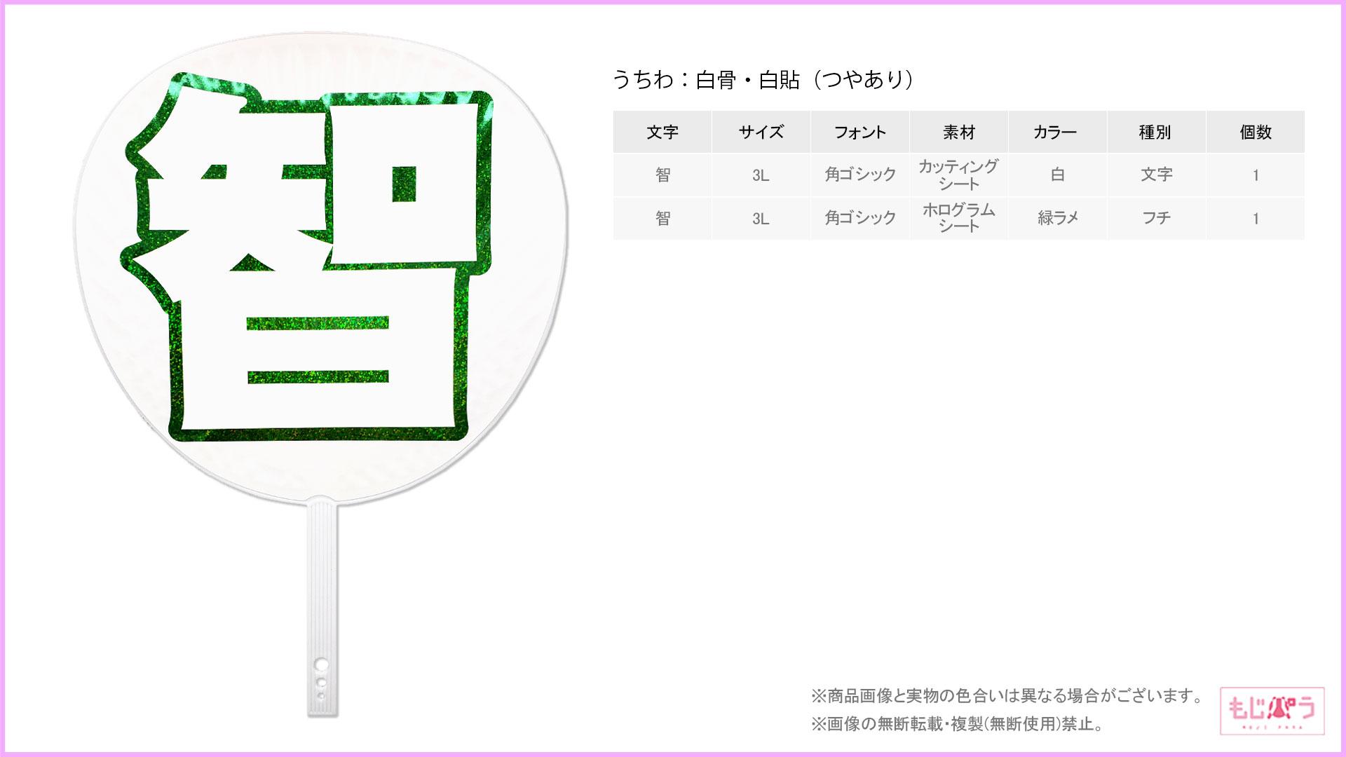 decouchiwa026-004-00011画像
