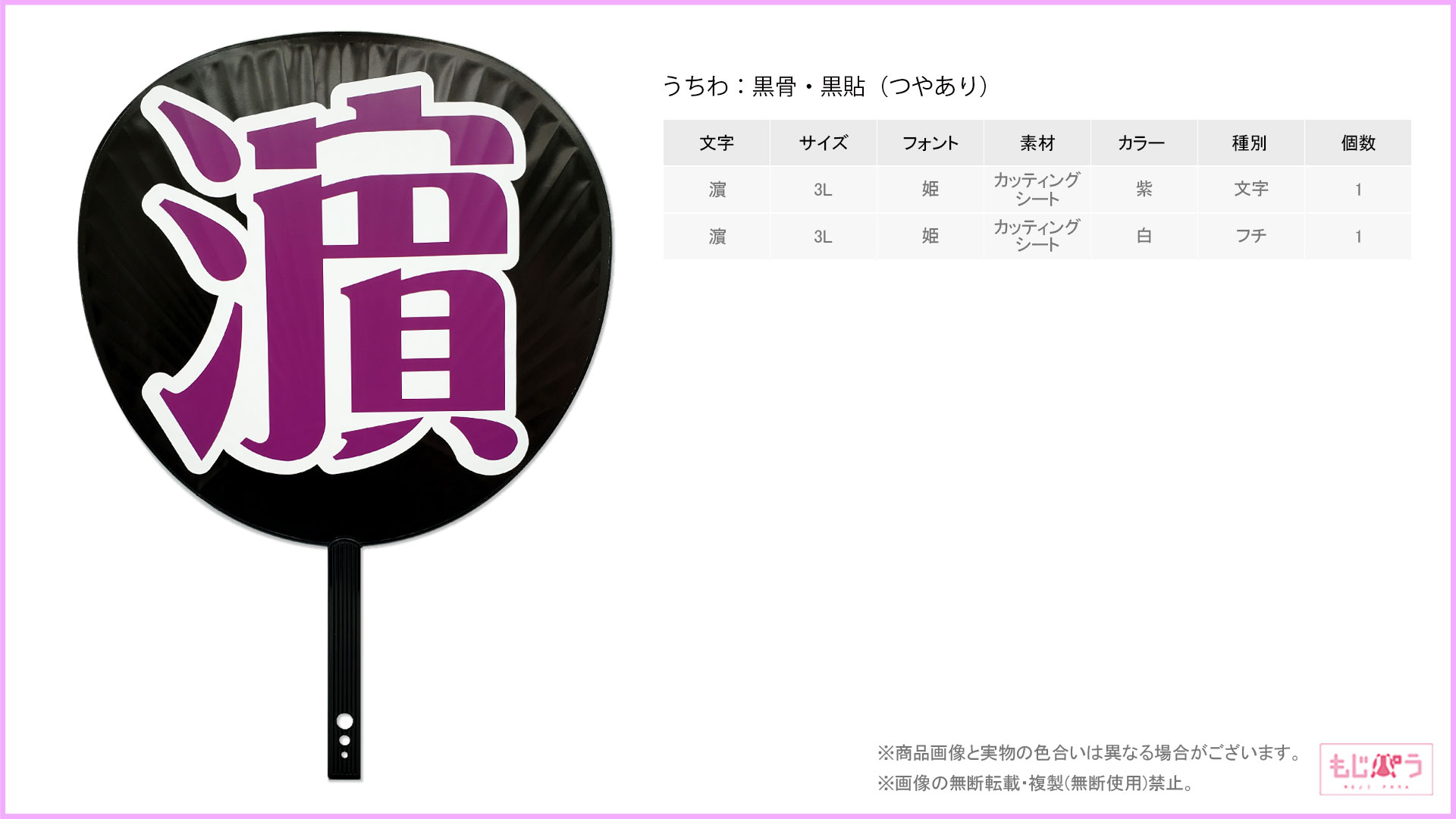 decouchiwa026-006-00003画像