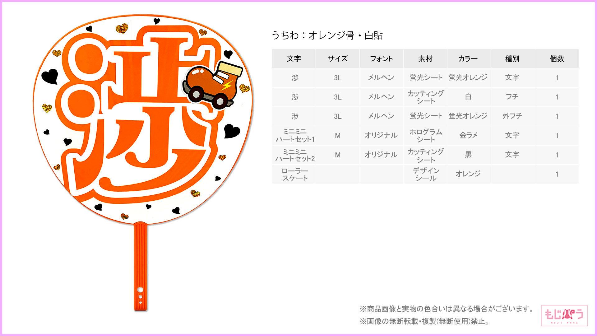 decouchiwa021-004-00001画像