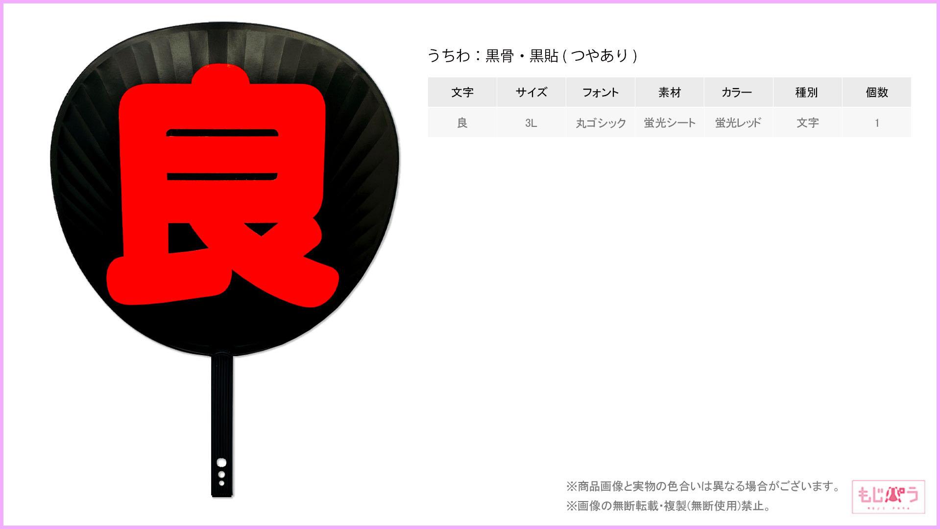 decouchiwa024-001-00001画像