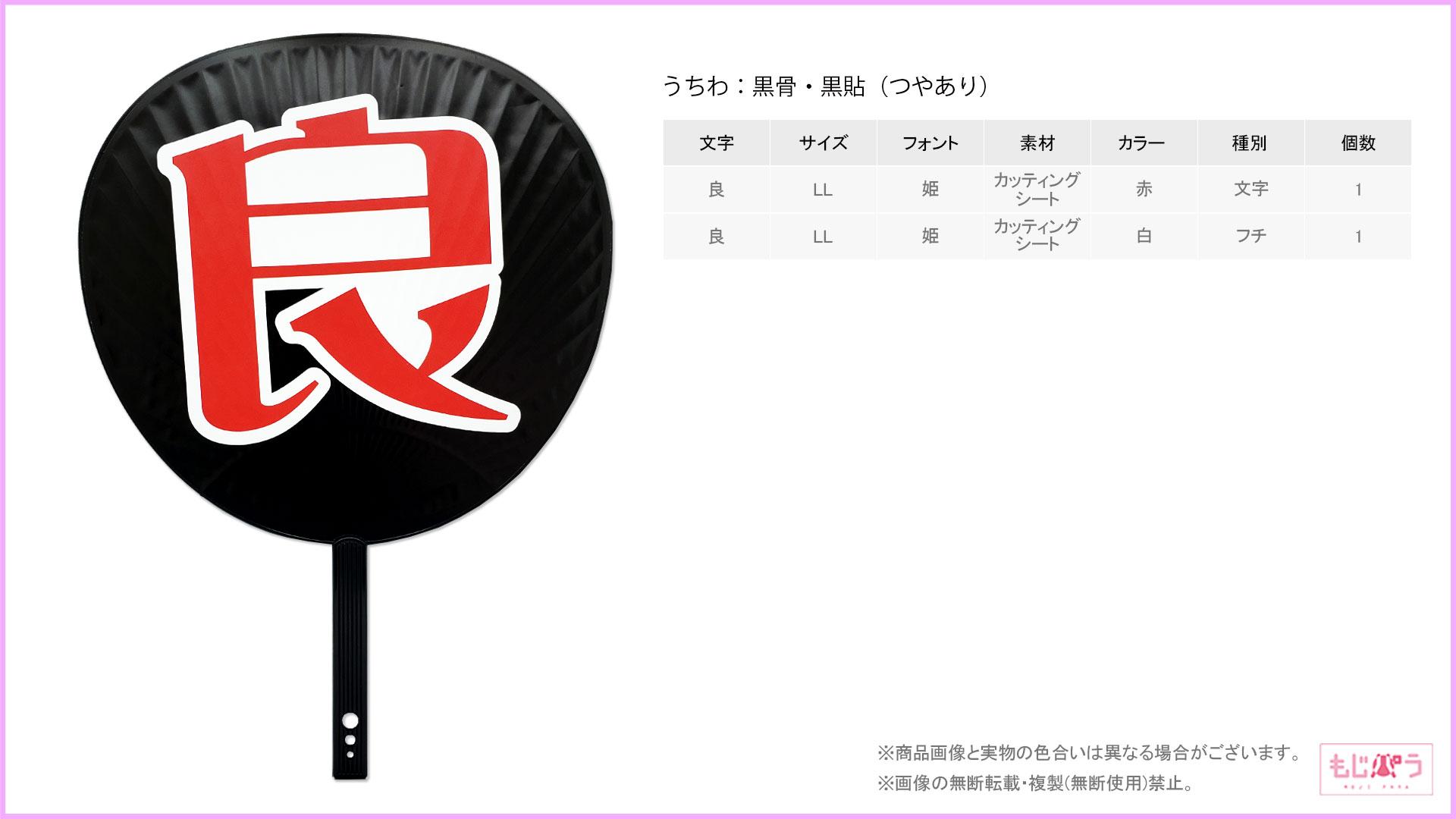 decouchiwa024-001-00002画像