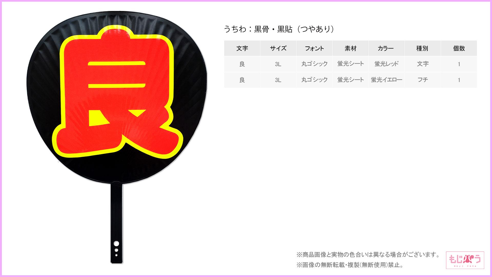 decouchiwa024-001-00003画像