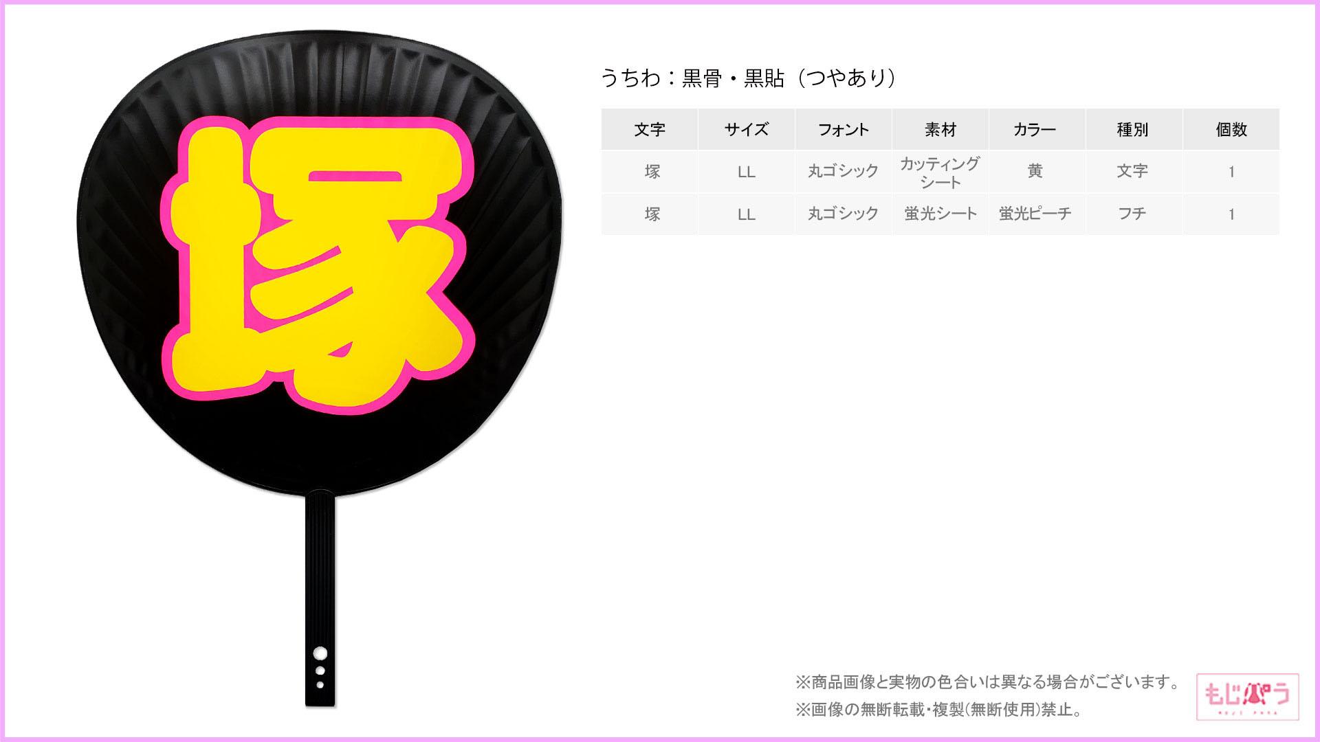 decouchiwa024-005-00008画像