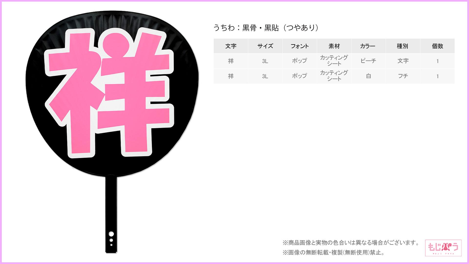 decouchiwa024-002-00003画像
