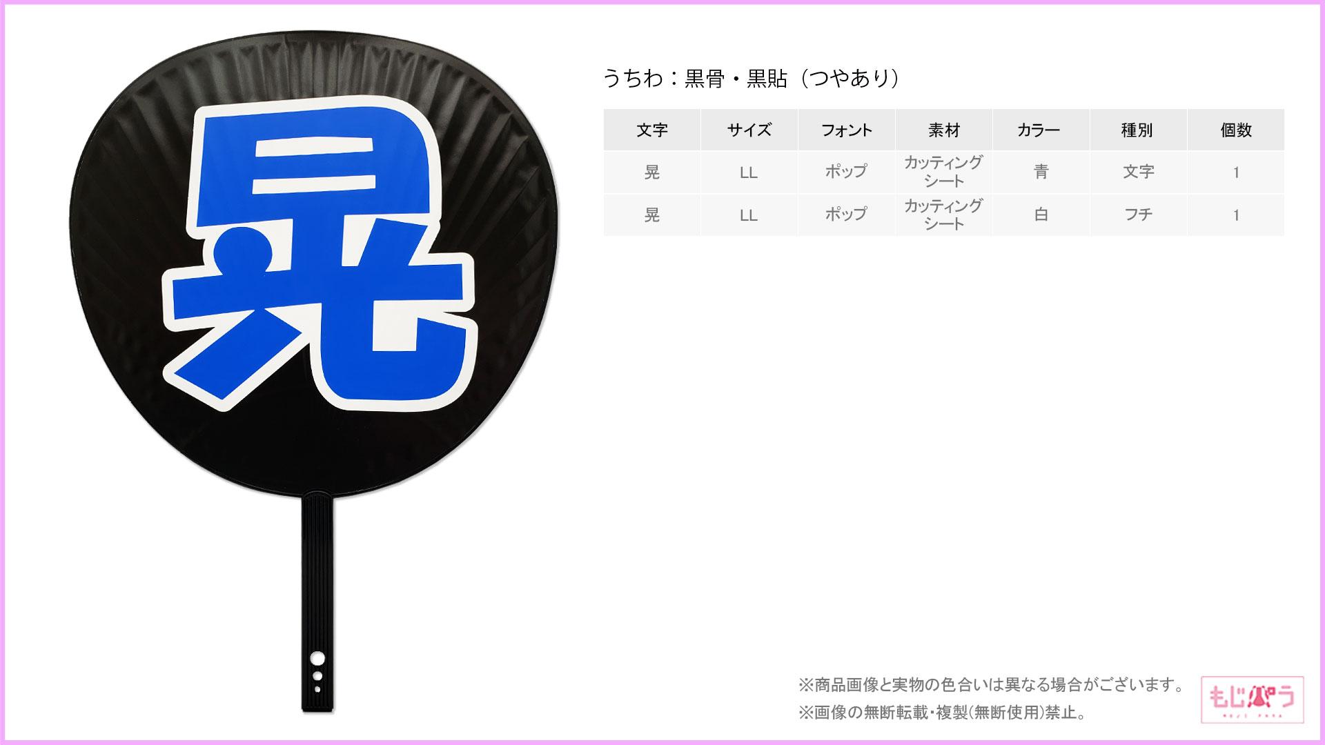 decouchiwa024-004-00001画像
